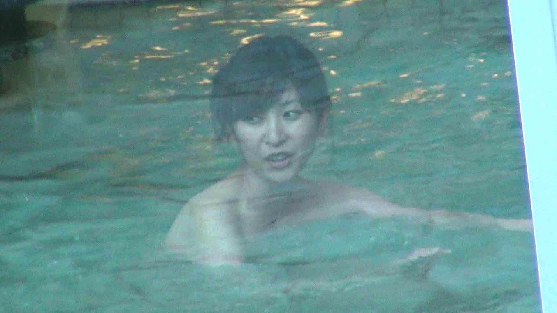 Aquaな露天風呂Vol.294 綺麗なOLたち  84枚 69