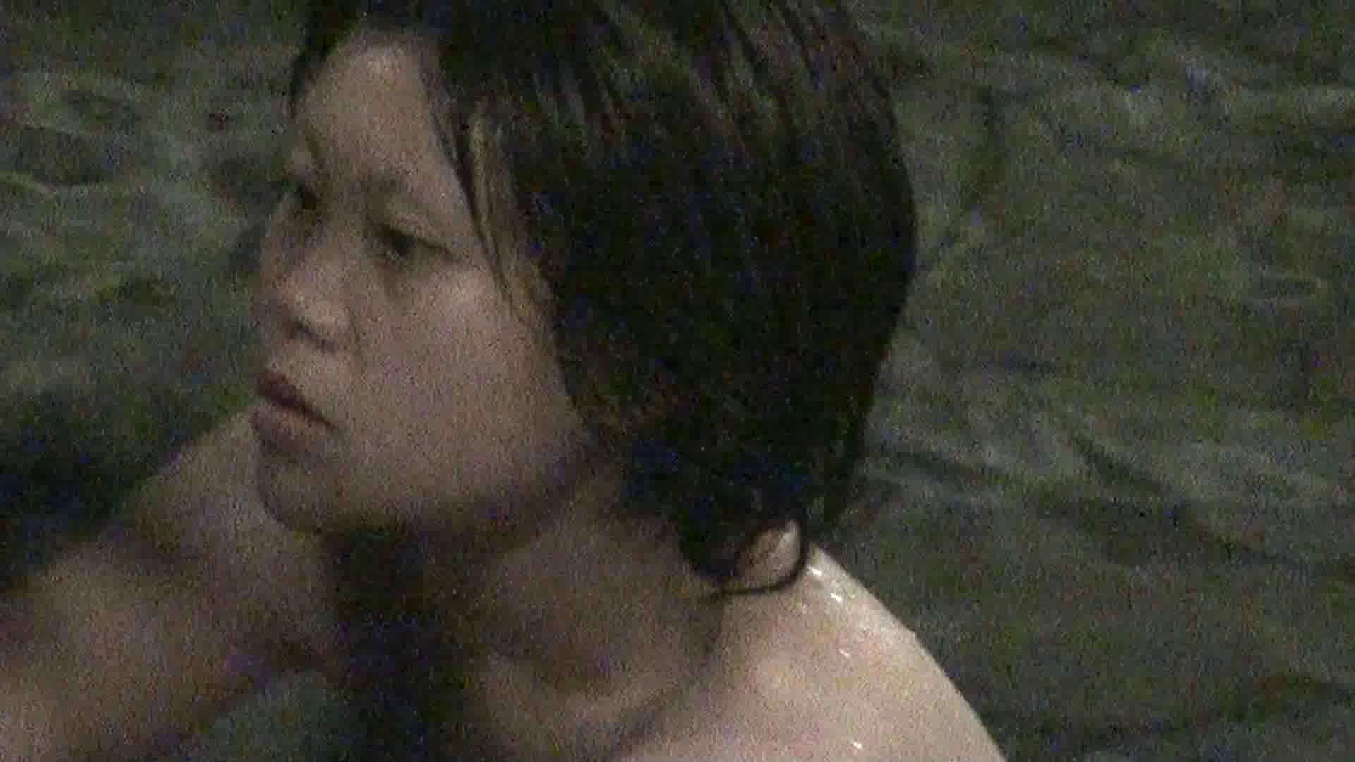 Aquaな露天風呂Vol.314 綺麗なOLたち | 盗撮  96枚 10