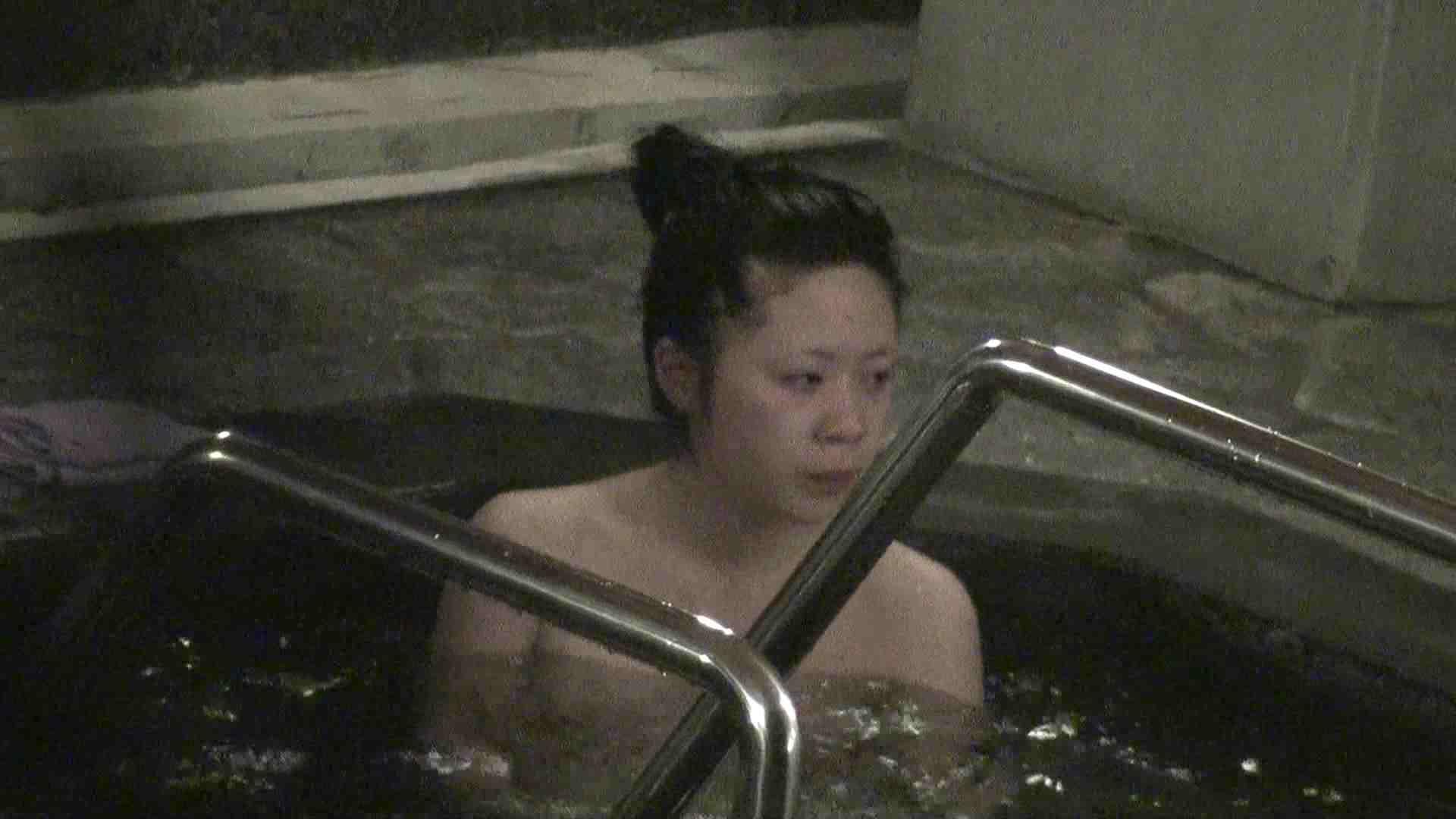 Aquaな露天風呂Vol.314 綺麗なOLたち  96枚 60