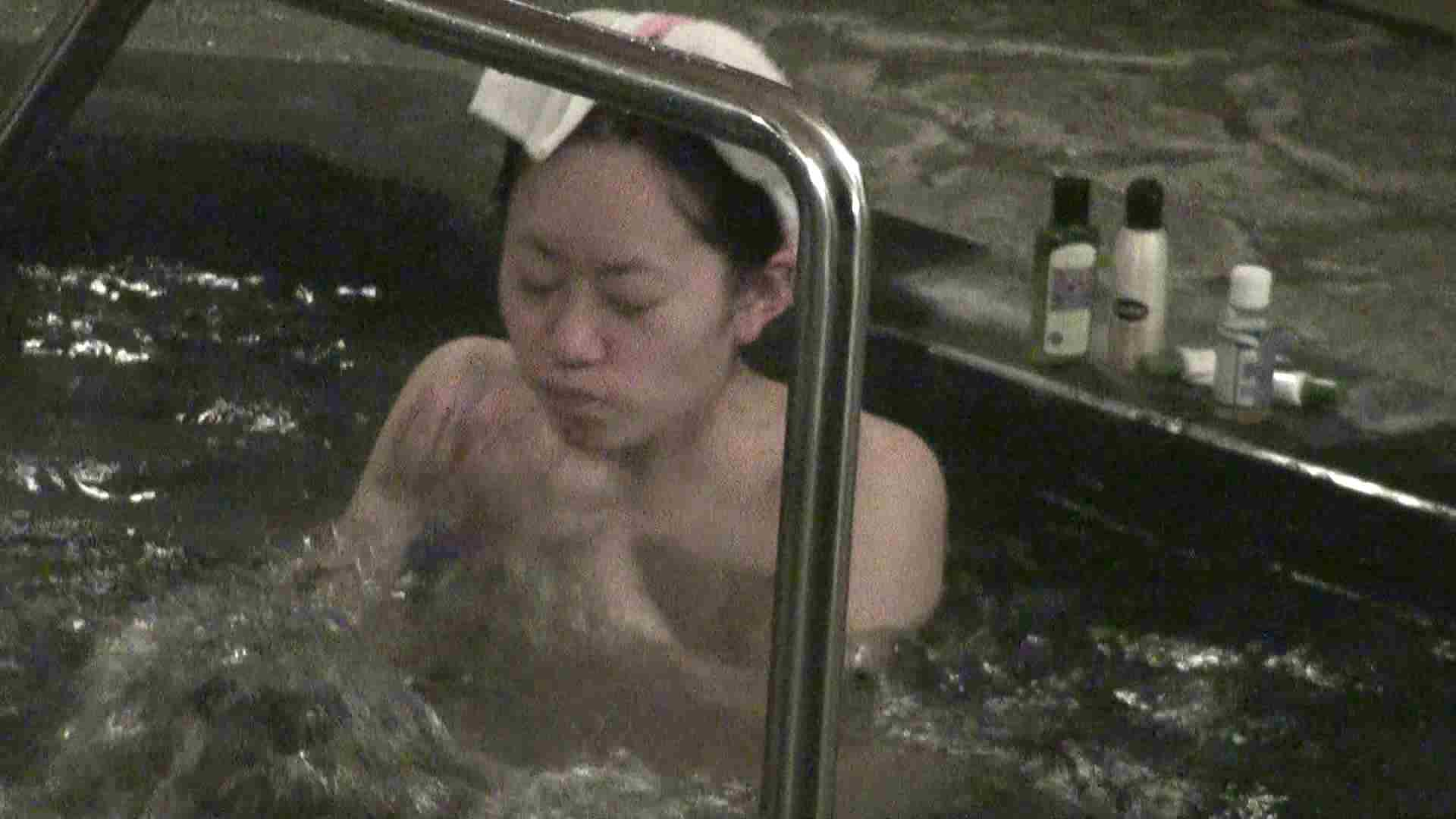 Aquaな露天風呂Vol.317 盗撮 | 露天  59枚 19