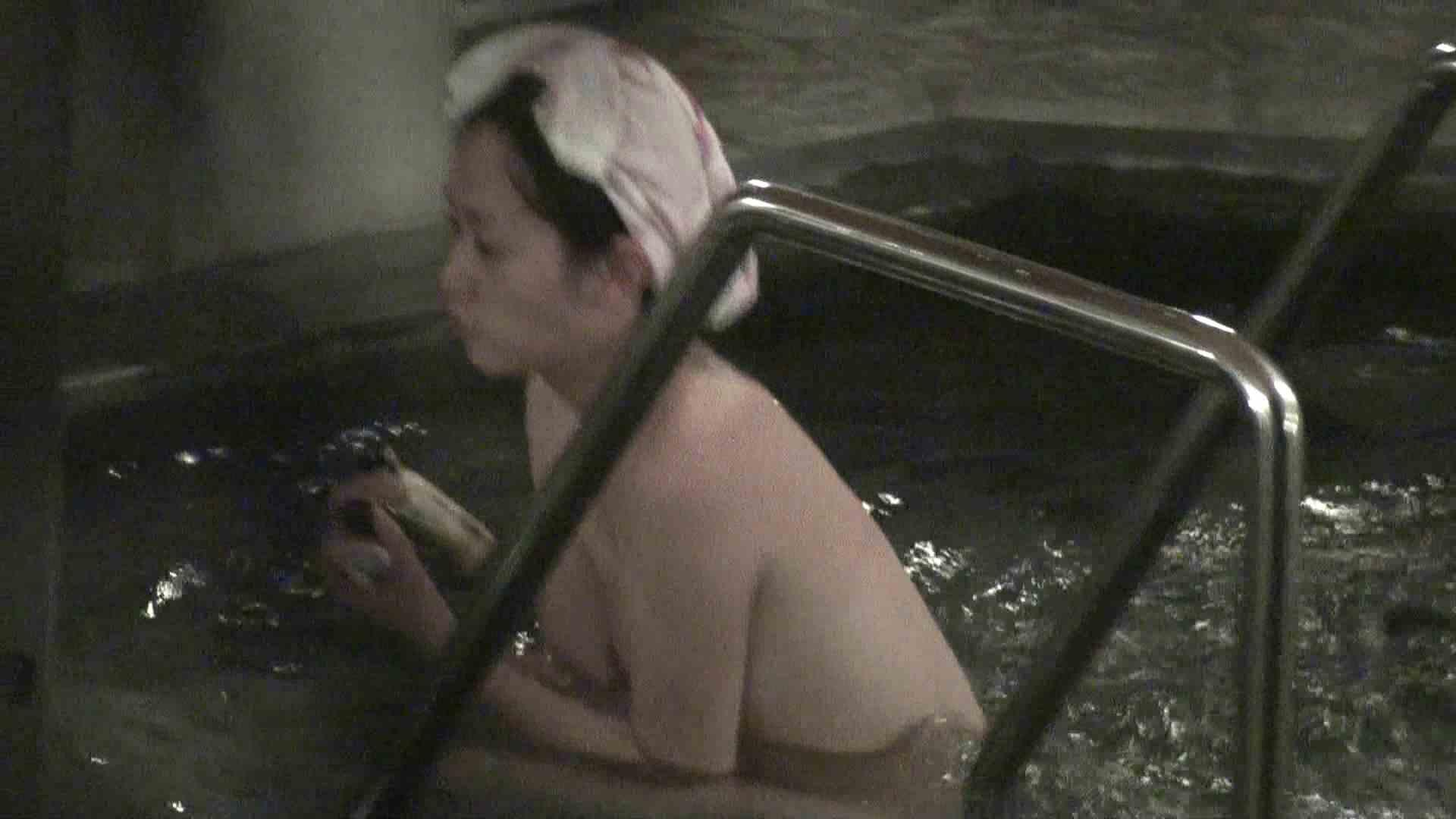 Aquaな露天風呂Vol.317 綺麗なOLたち AV無料 59枚 26