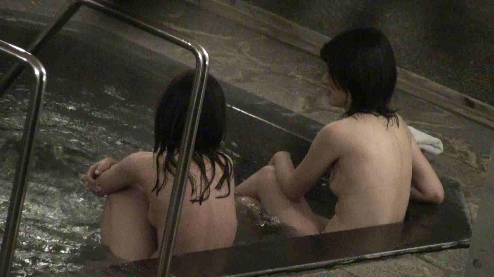 Aquaな露天風呂Vol.348 綺麗なOLたち | 盗撮  84枚 7