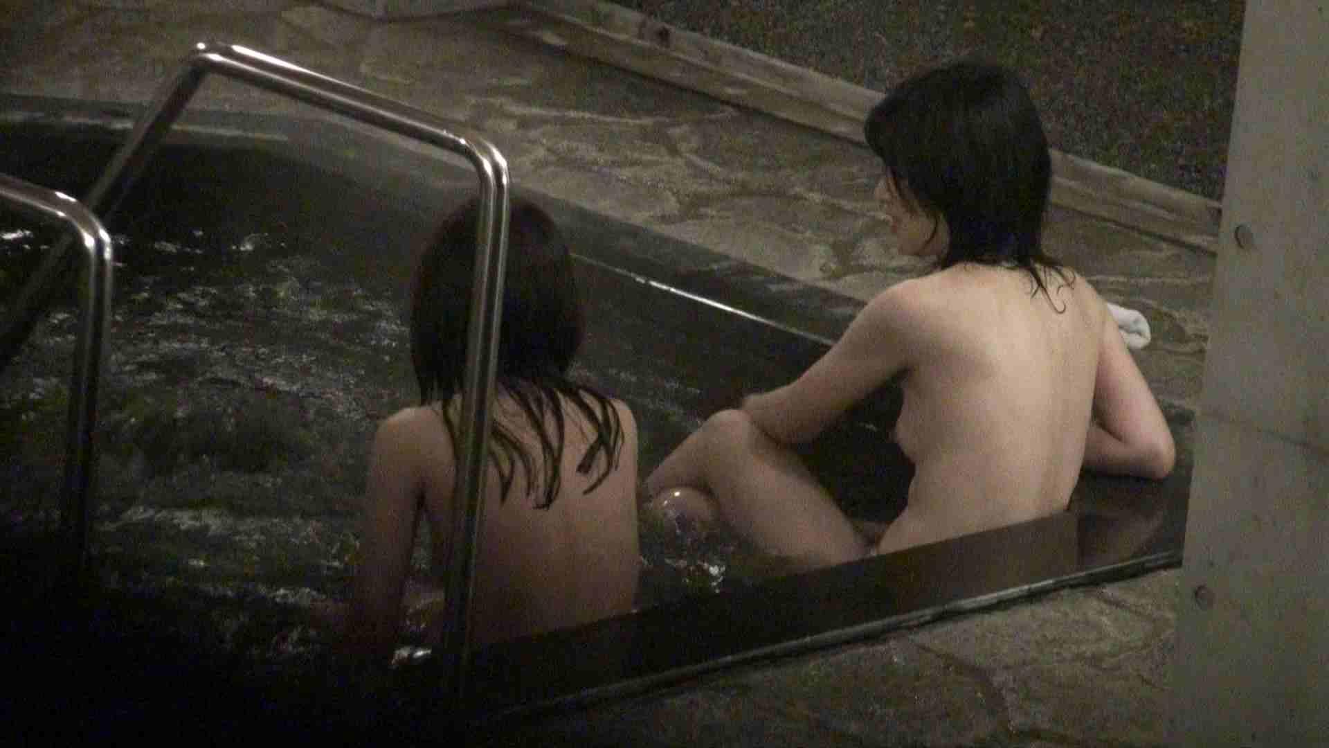Aquaな露天風呂Vol.348 綺麗なOLたち | 盗撮  84枚 16