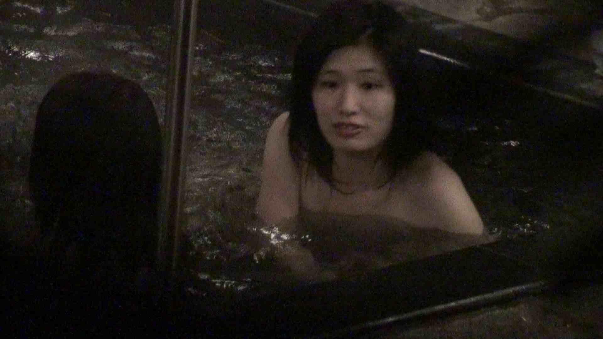 Aquaな露天風呂Vol.348 綺麗なOLたち  84枚 27