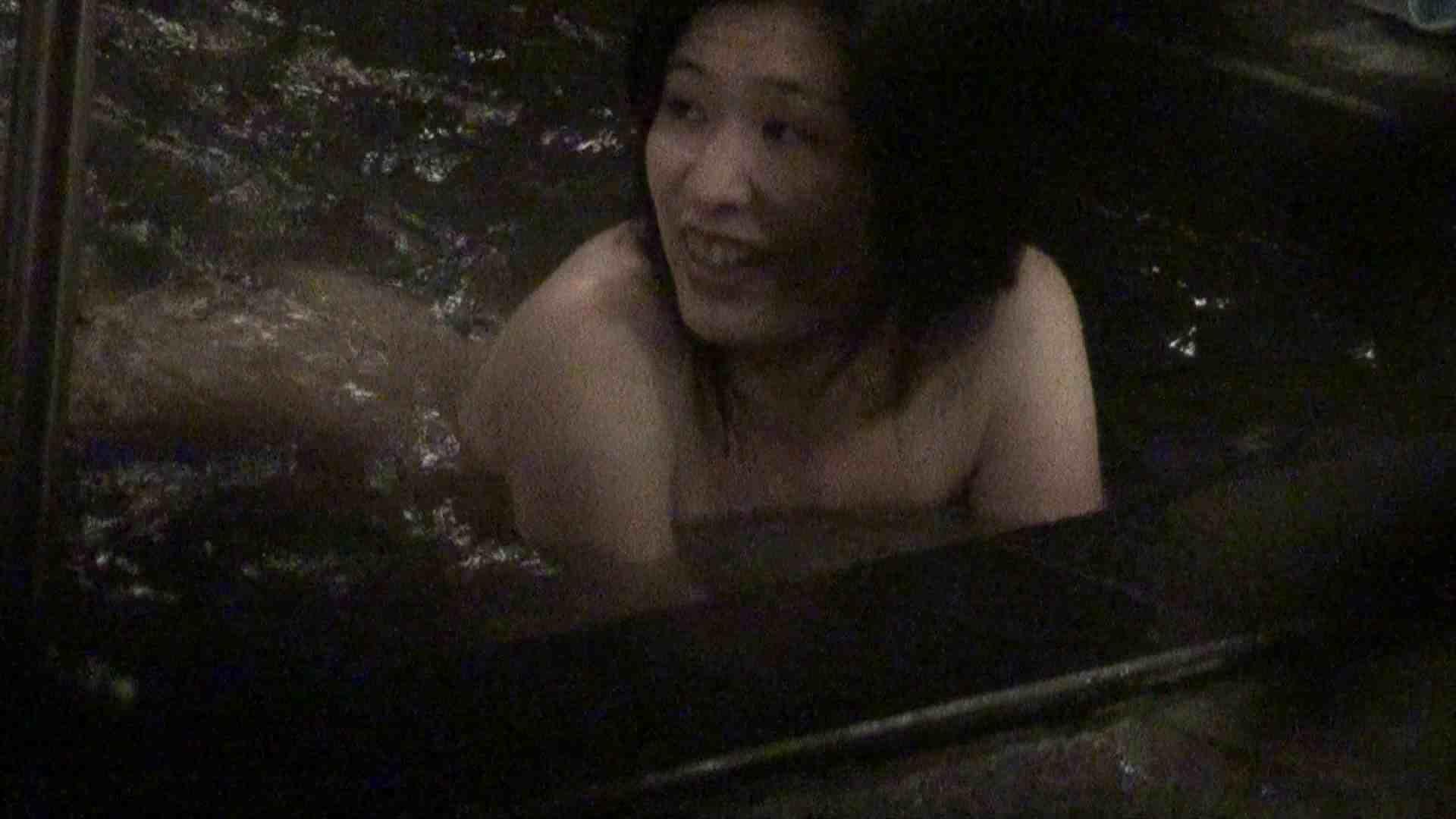 Aquaな露天風呂Vol.348 露天 エロ無料画像 84枚 29