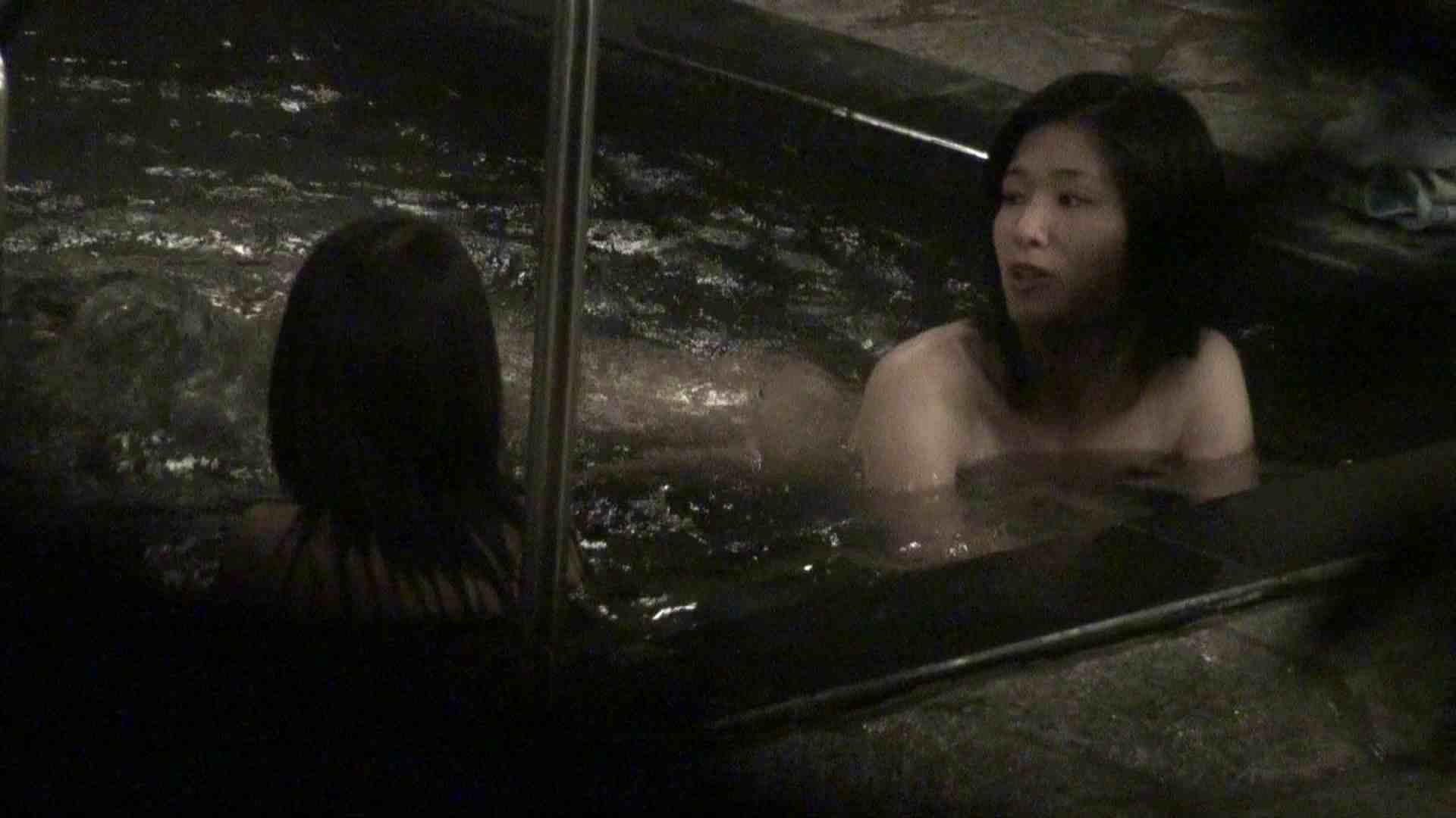 Aquaな露天風呂Vol.348 綺麗なOLたち  84枚 33