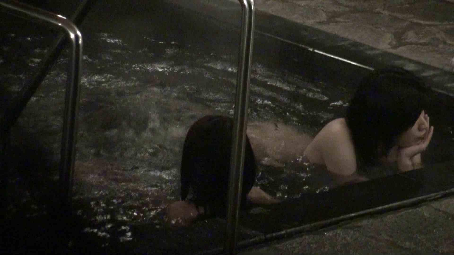 Aquaな露天風呂Vol.348 綺麗なOLたち | 盗撮  84枚 46
