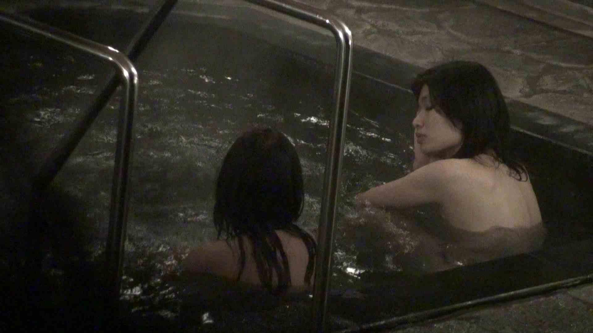 Aquaな露天風呂Vol.348 綺麗なOLたち | 盗撮  84枚 61