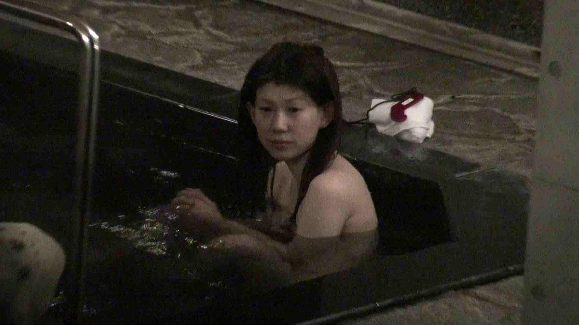 Aquaな露天風呂Vol.371 盗撮 | 綺麗なOLたち  94枚 70