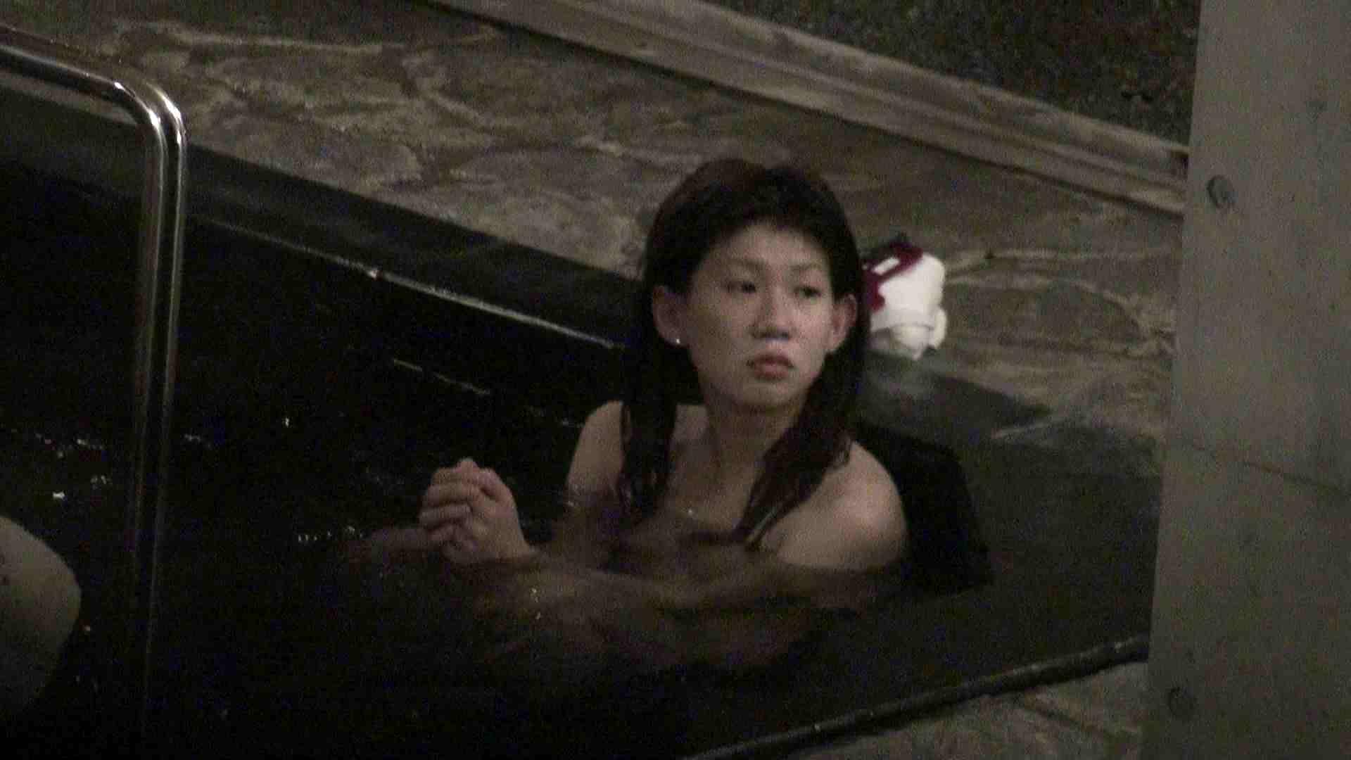 Aquaな露天風呂Vol.371 盗撮 | 綺麗なOLたち  94枚 73