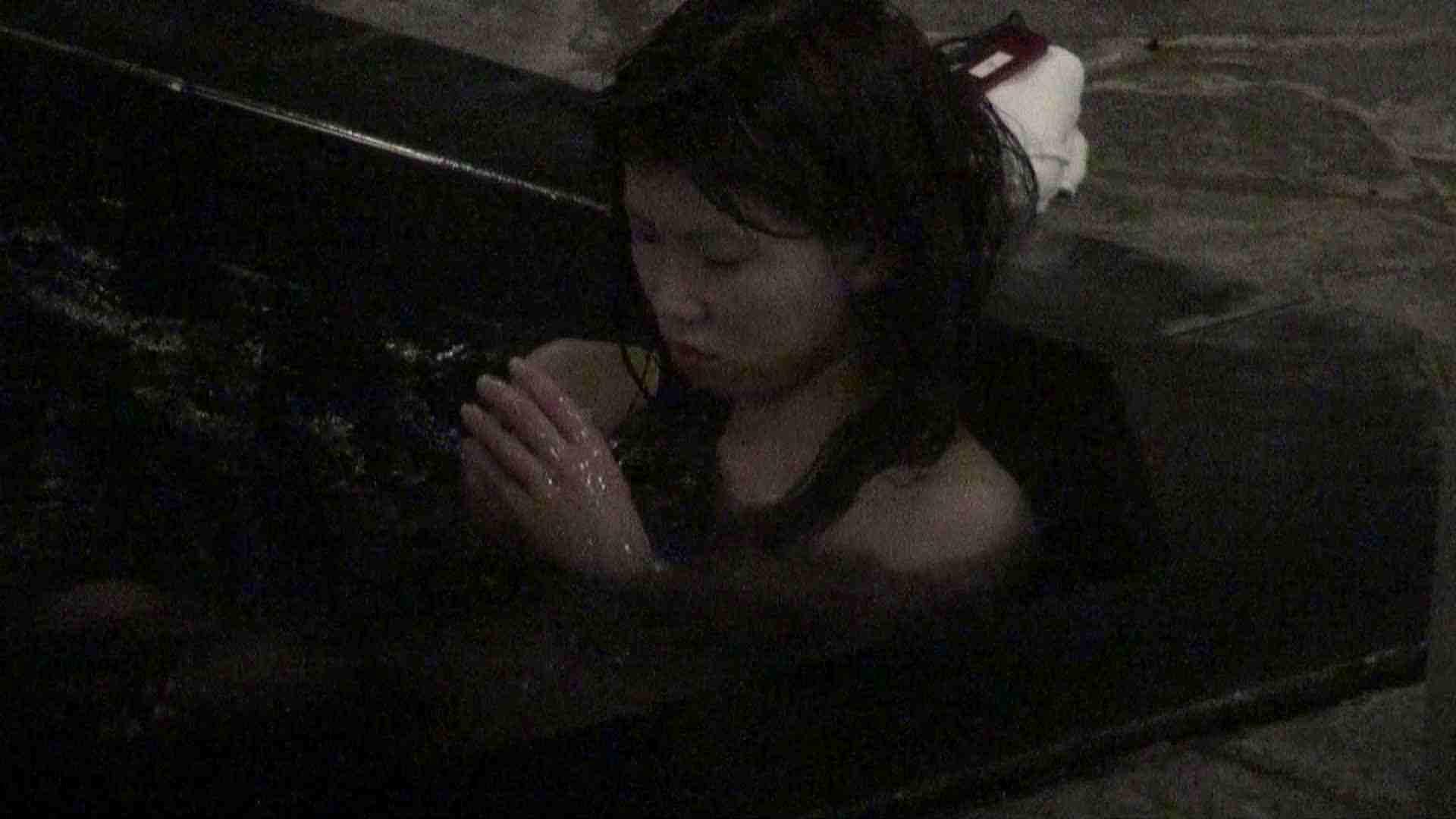 Aquaな露天風呂Vol.371 露天 スケベ動画紹介 94枚 89