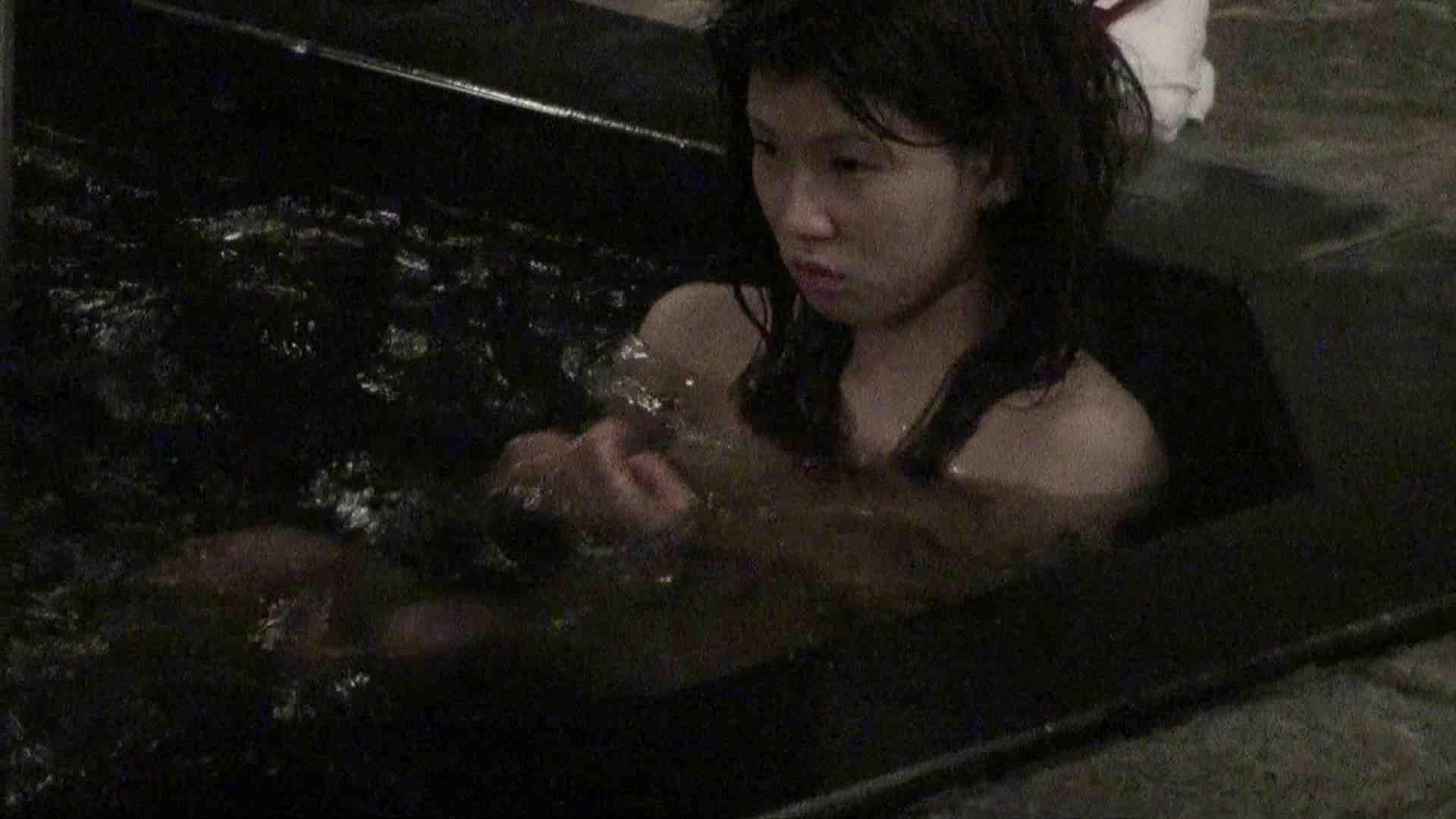 Aquaな露天風呂Vol.371 盗撮  94枚 90