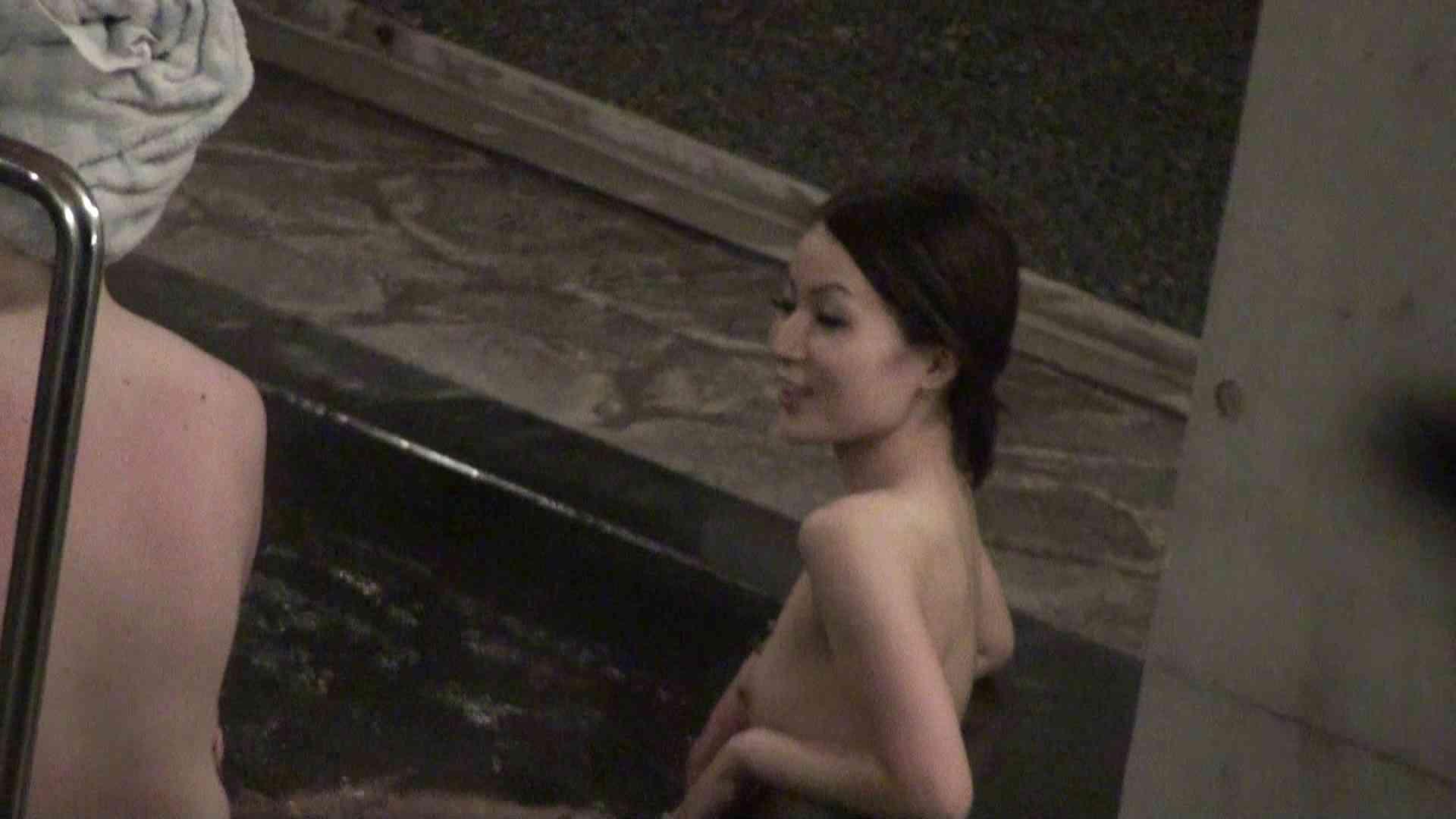 Aquaな露天風呂Vol.373 露天  88枚 69