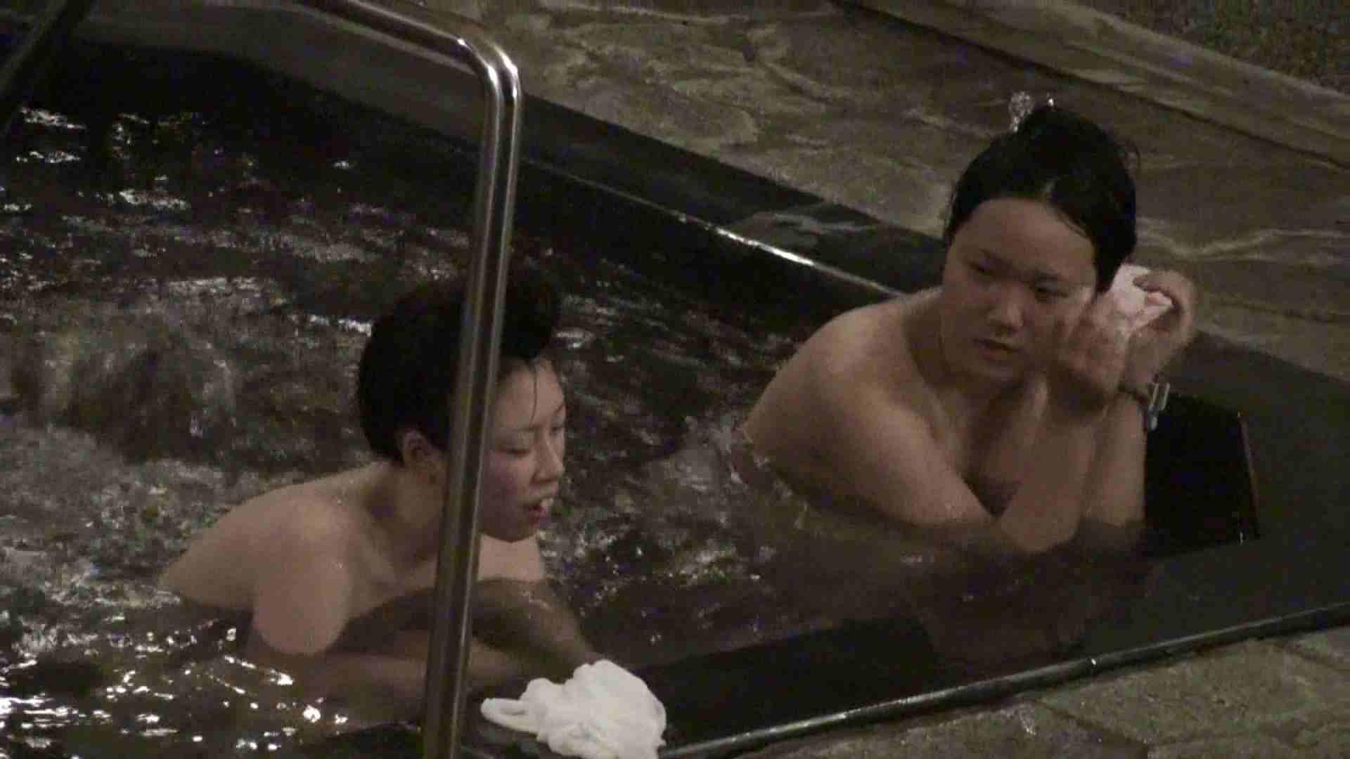 Aquaな露天風呂Vol.382 露天 覗きおまんこ画像 103枚 11