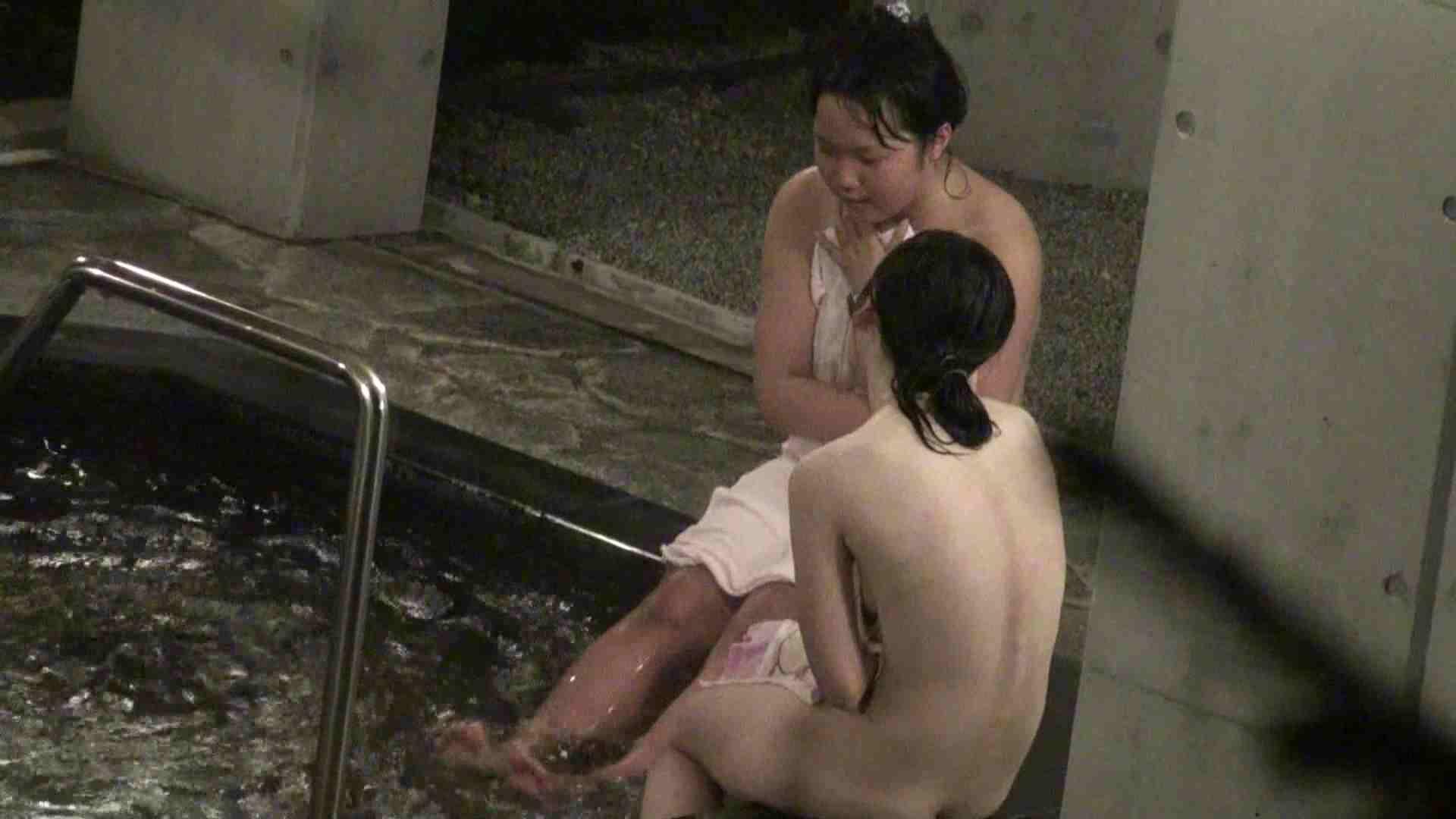Aquaな露天風呂Vol.382 盗撮  103枚 30