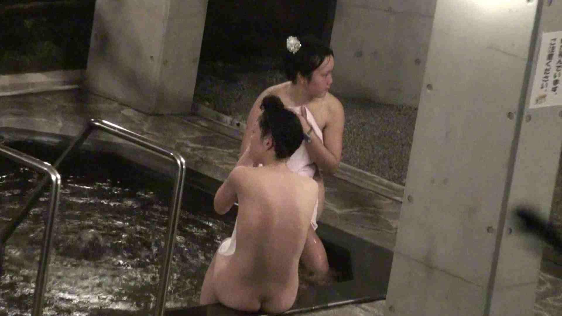 Aquaな露天風呂Vol.382 盗撮   綺麗なOLたち  103枚 61
