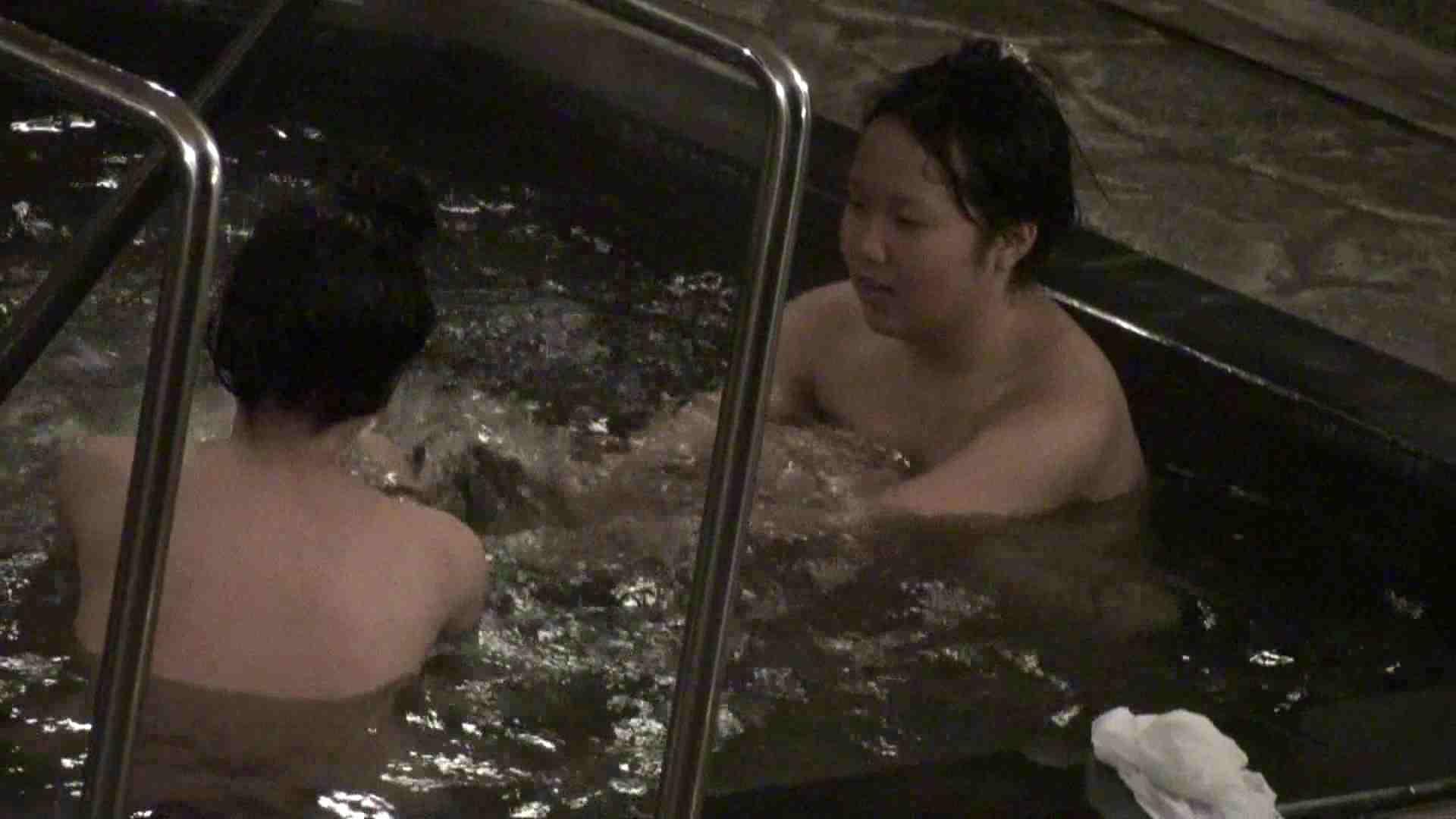 Aquaな露天風呂Vol.382 盗撮  103枚 66