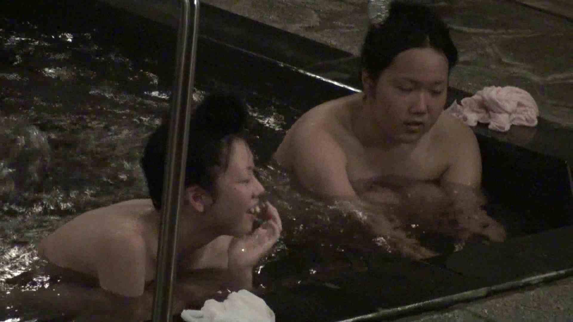 Aquaな露天風呂Vol.382 盗撮  103枚 99