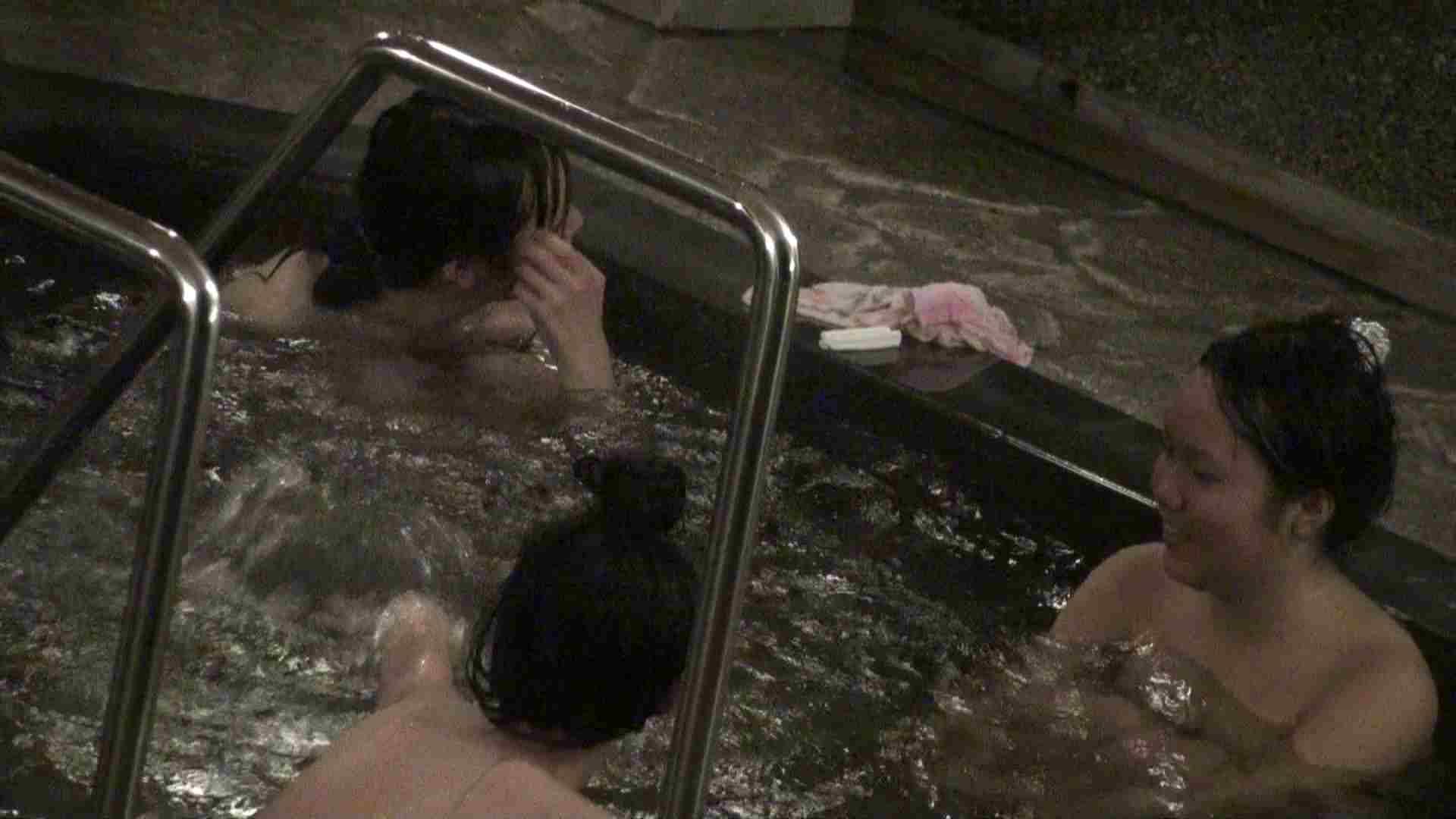 Aquaな露天風呂Vol.383 綺麗なOLたち スケベ動画紹介 99枚 14