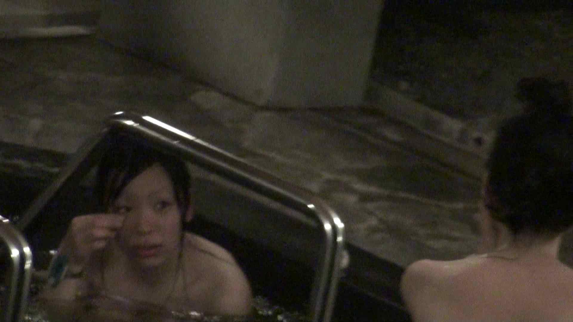 Aquaな露天風呂Vol.383 露天  99枚 15