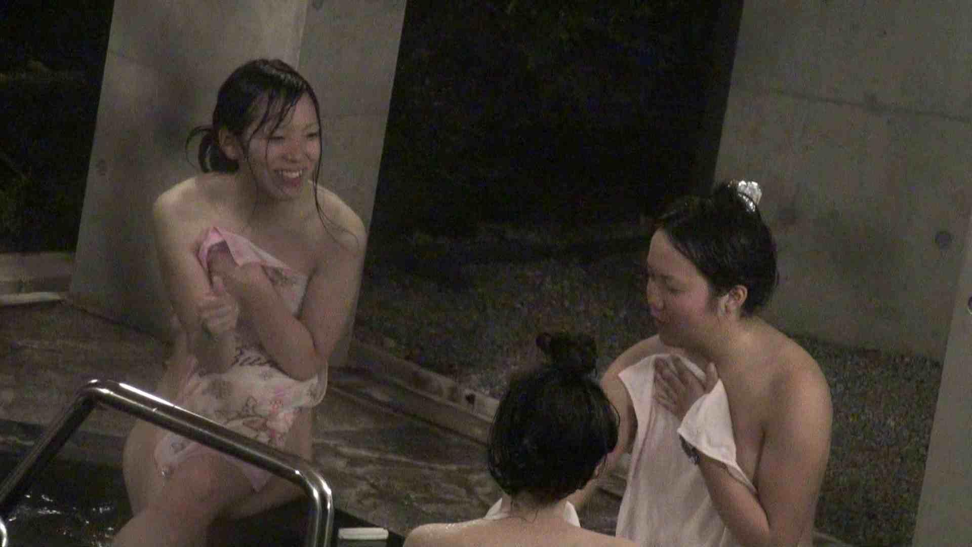 Aquaな露天風呂Vol.383 露天  99枚 45