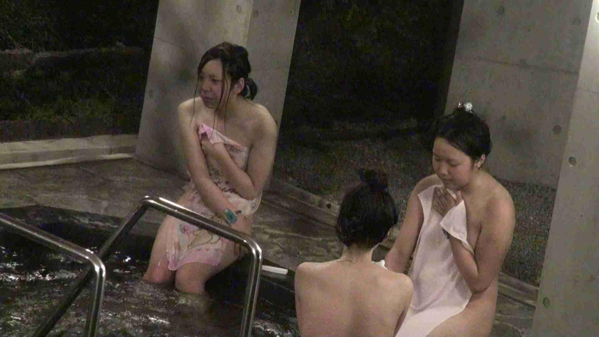 Aquaな露天風呂Vol.383 露天  99枚 57