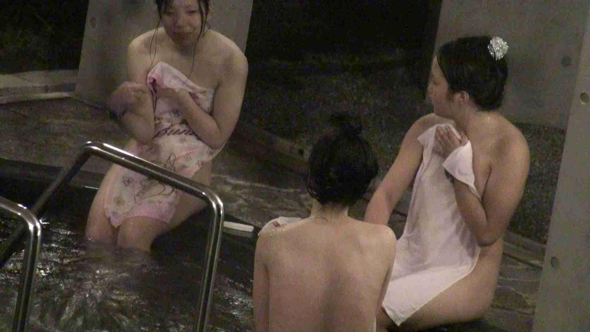 Aquaな露天風呂Vol.383 露天 | 盗撮  99枚 70