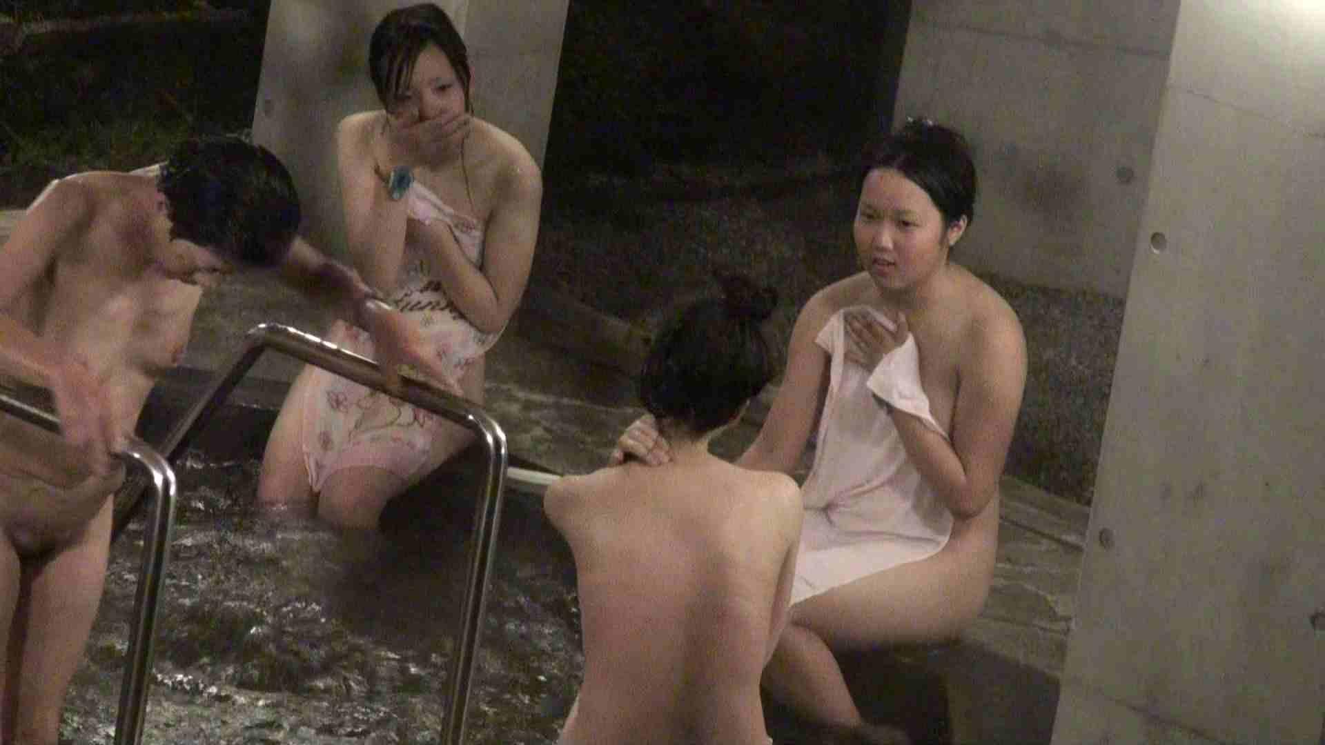 Aquaな露天風呂Vol.383 露天 | 盗撮  99枚 79