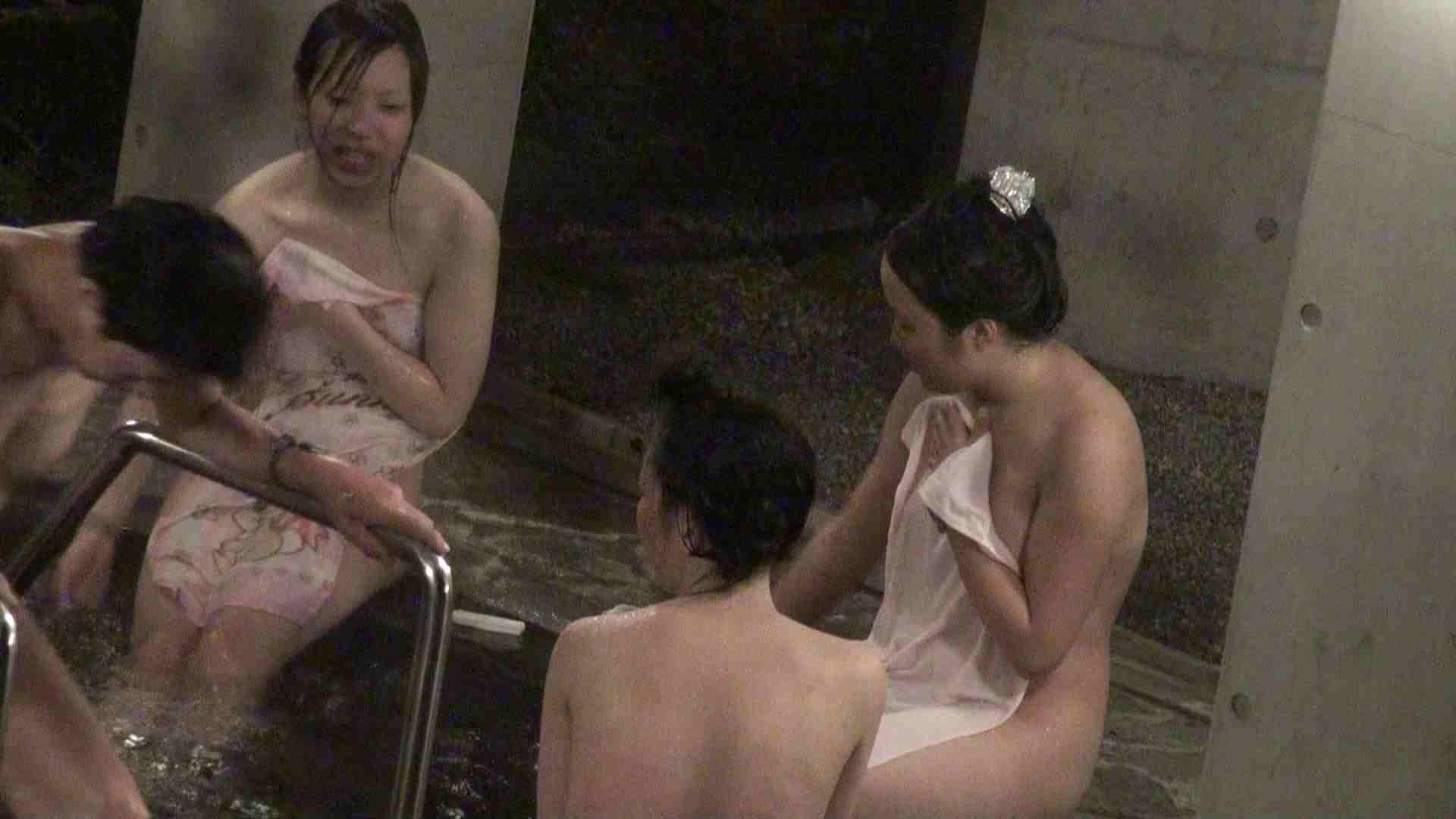 Aquaな露天風呂Vol.383 露天 | 盗撮  99枚 82