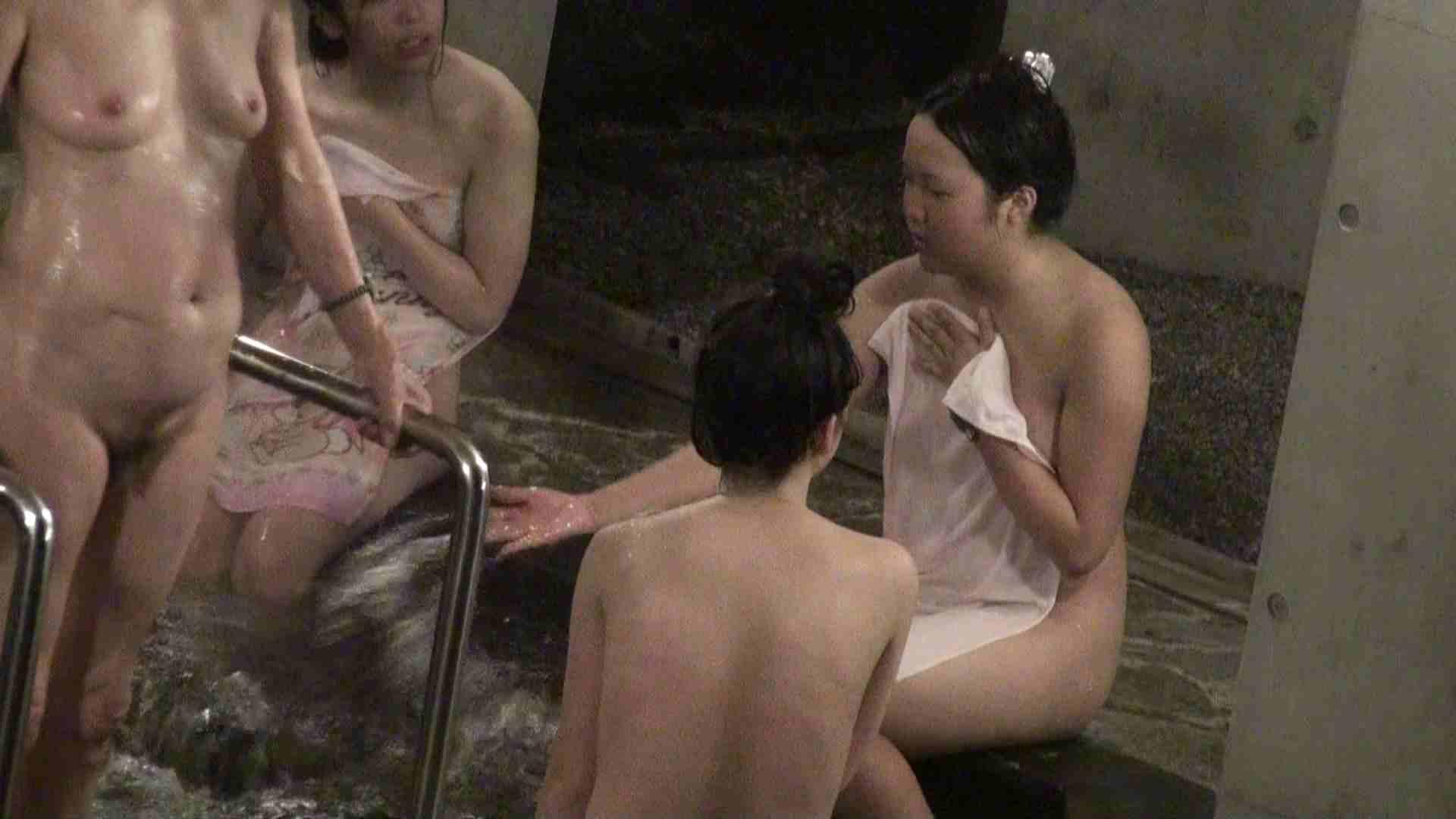 Aquaな露天風呂Vol.383 綺麗なOLたち スケベ動画紹介 99枚 83