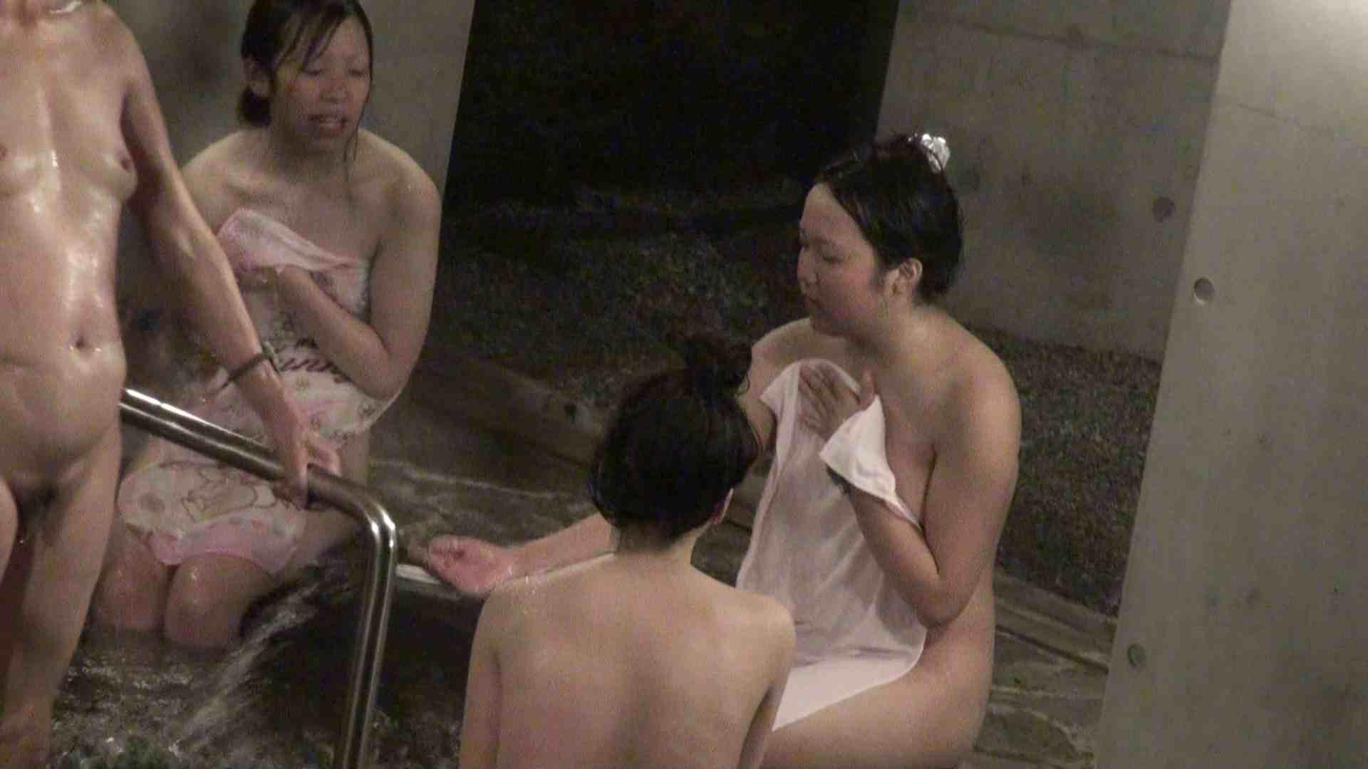 Aquaな露天風呂Vol.383 露天  99枚 84