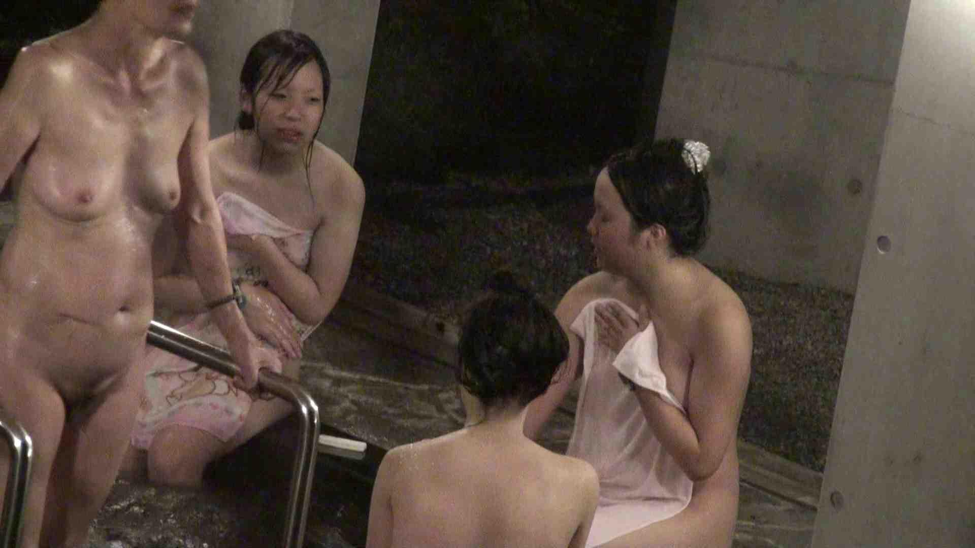Aquaな露天風呂Vol.383 露天  99枚 87