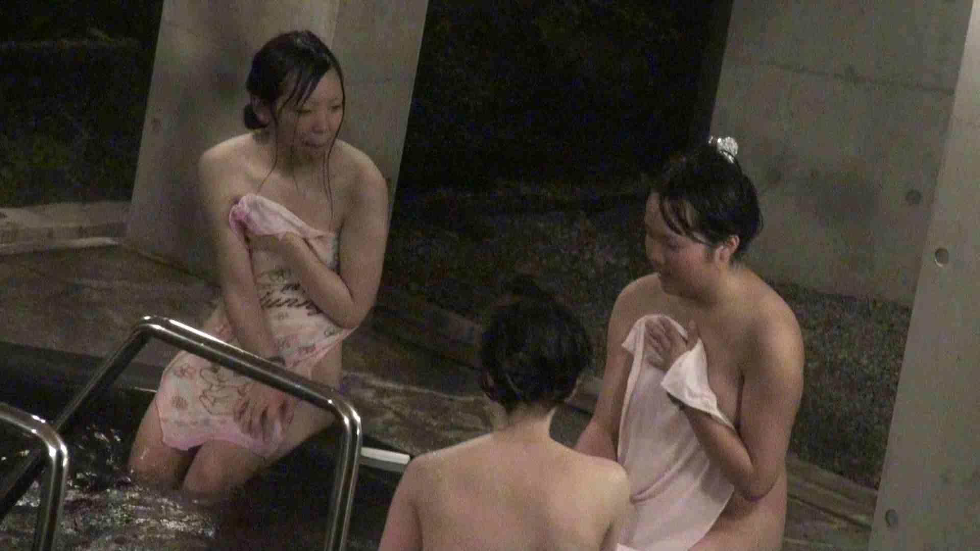 Aquaな露天風呂Vol.383 露天 | 盗撮  99枚 97