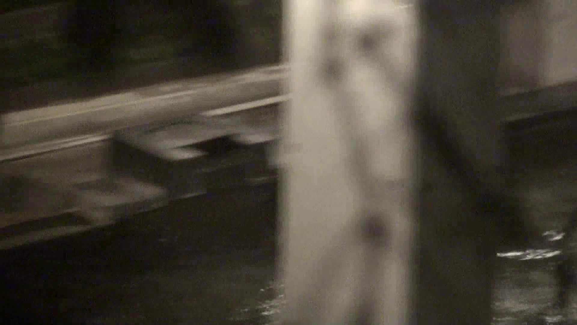 Aquaな露天風呂Vol.395 綺麗なOLたち 隠し撮りオマンコ動画紹介 79枚 2