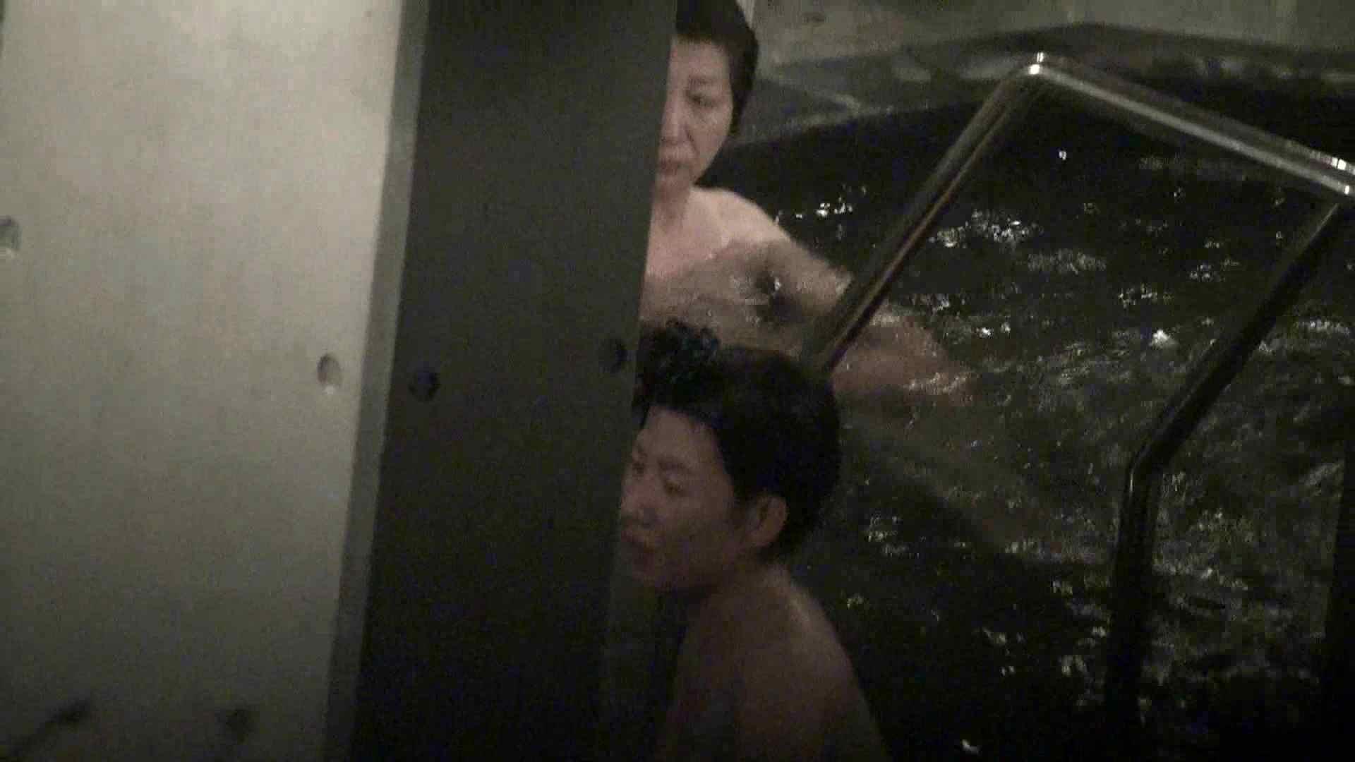 Aquaな露天風呂Vol.398 盗撮  96枚 93