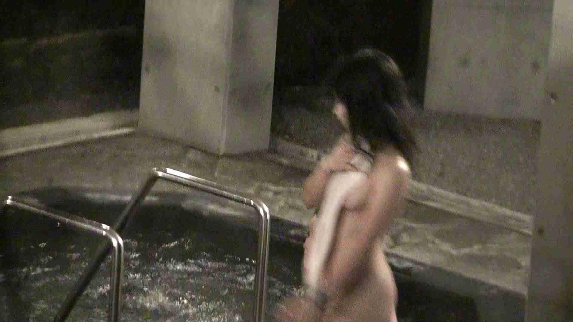 Aquaな露天風呂Vol.415 綺麗なOLたち | 盗撮  68枚 28