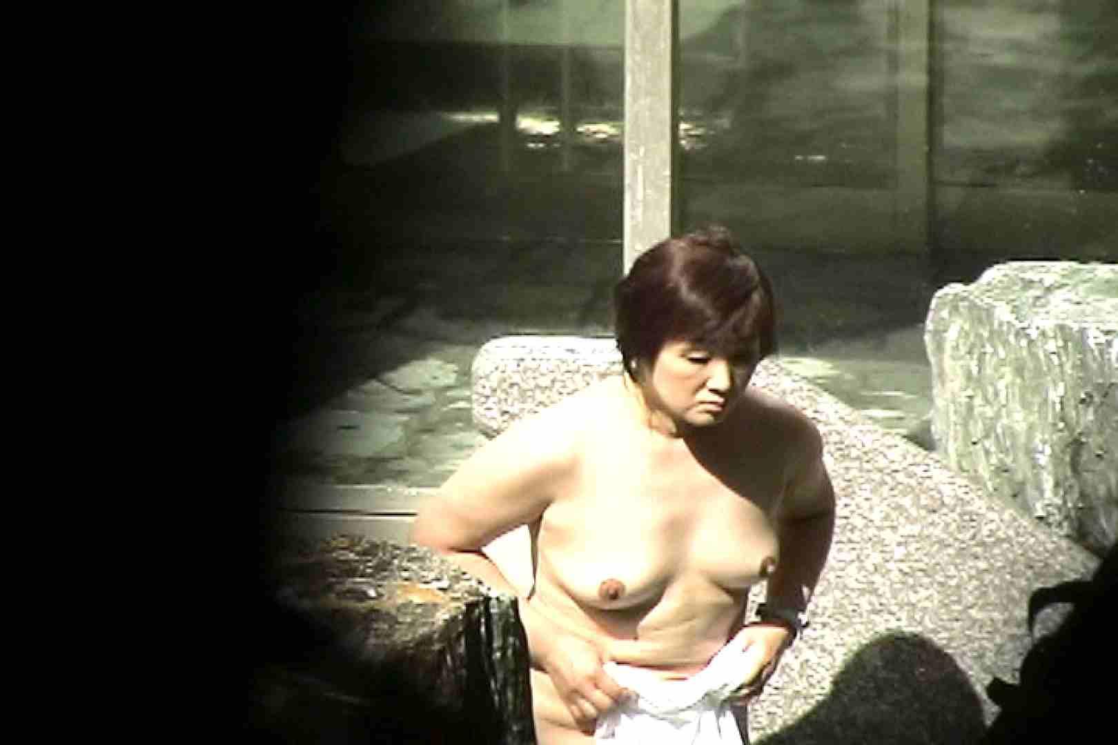 Aquaな露天風呂Vol.452 綺麗なOLたち 盗撮動画紹介 59枚 50