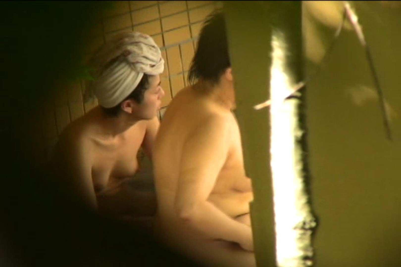 Aquaな露天風呂Vol.454 綺麗なOLたち | 盗撮  92枚 70
