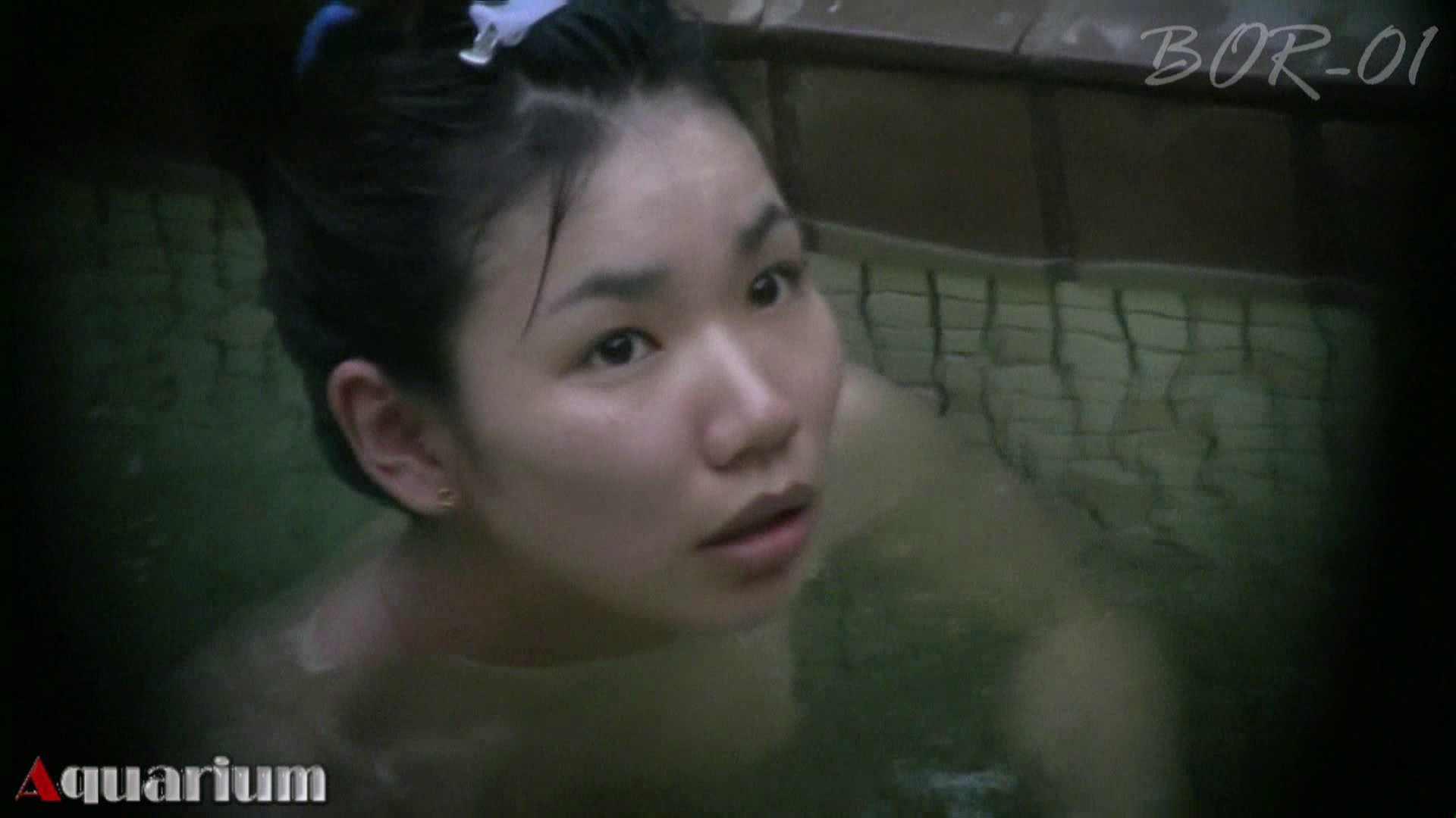Aquaな露天風呂Vol.457 盗撮 性交動画流出 51枚 17