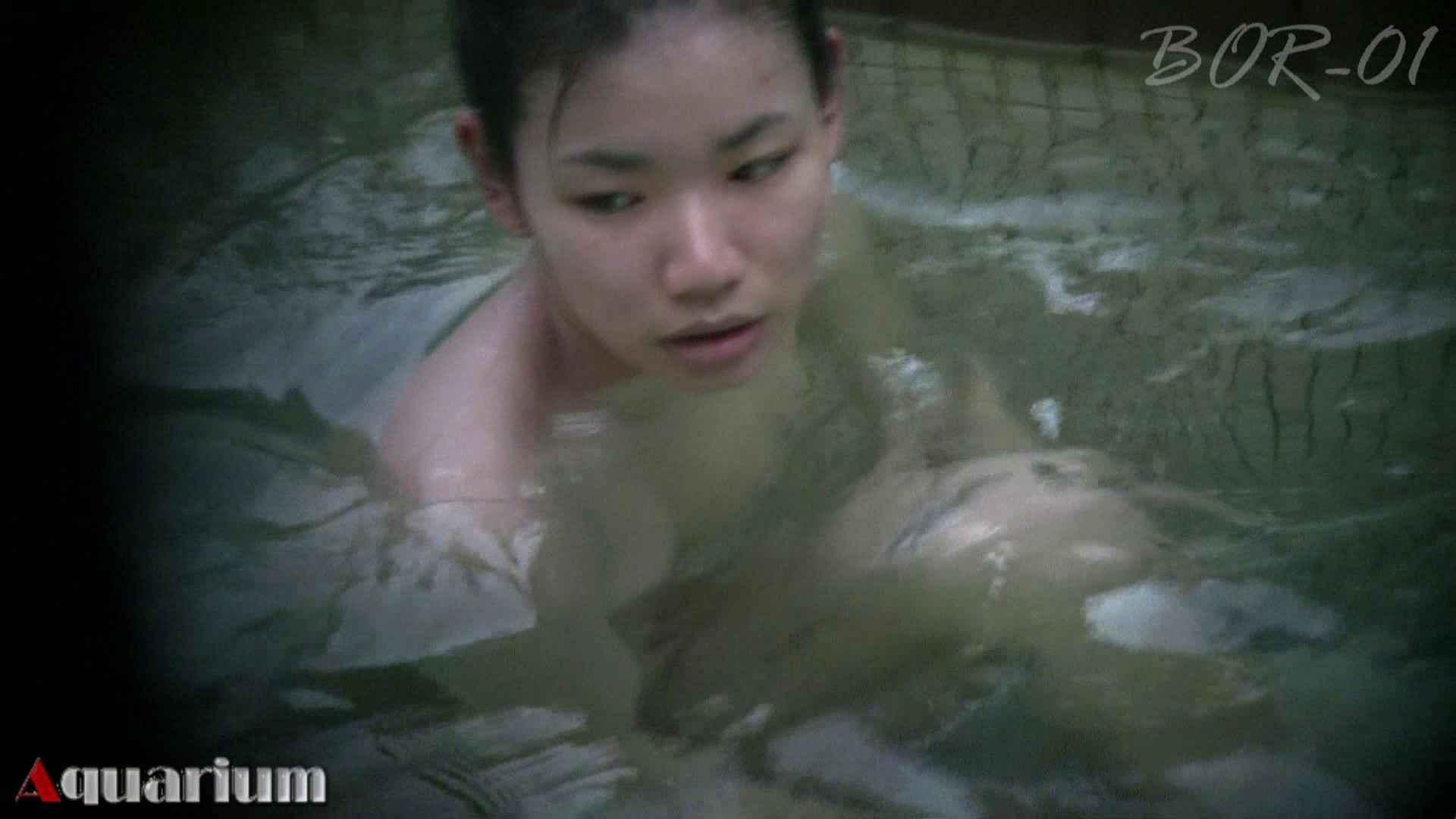 Aquaな露天風呂Vol.457 盗撮 性交動画流出 51枚 20