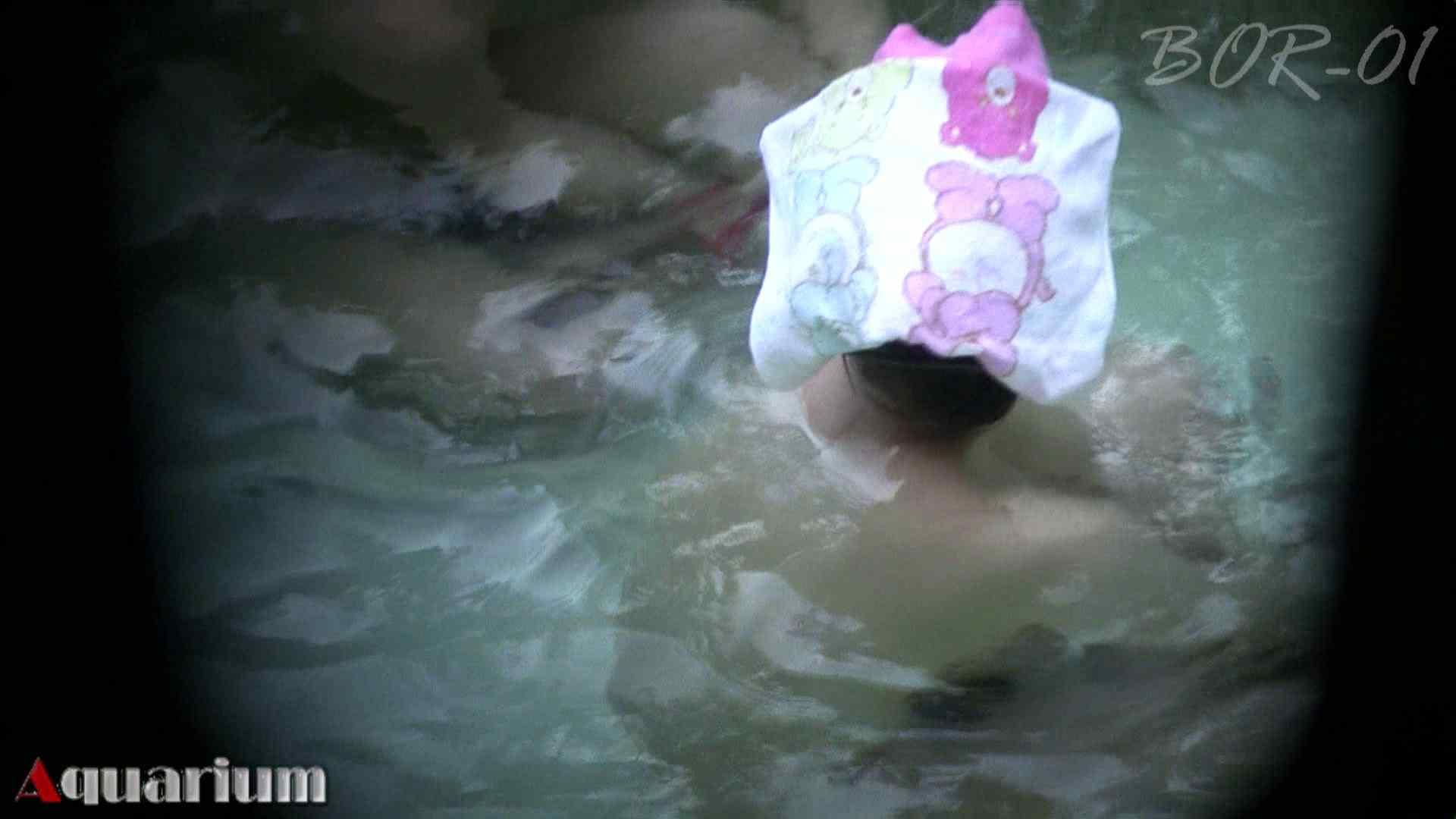 Aquaな露天風呂Vol.457 露天 | 綺麗なOLたち  51枚 25