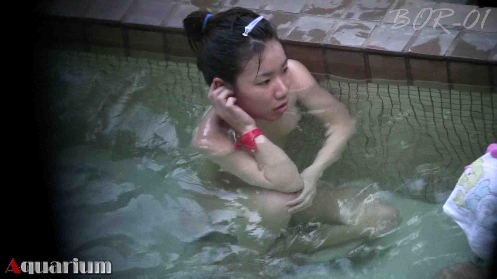 Aquaな露天風呂Vol.457 露天  51枚 42