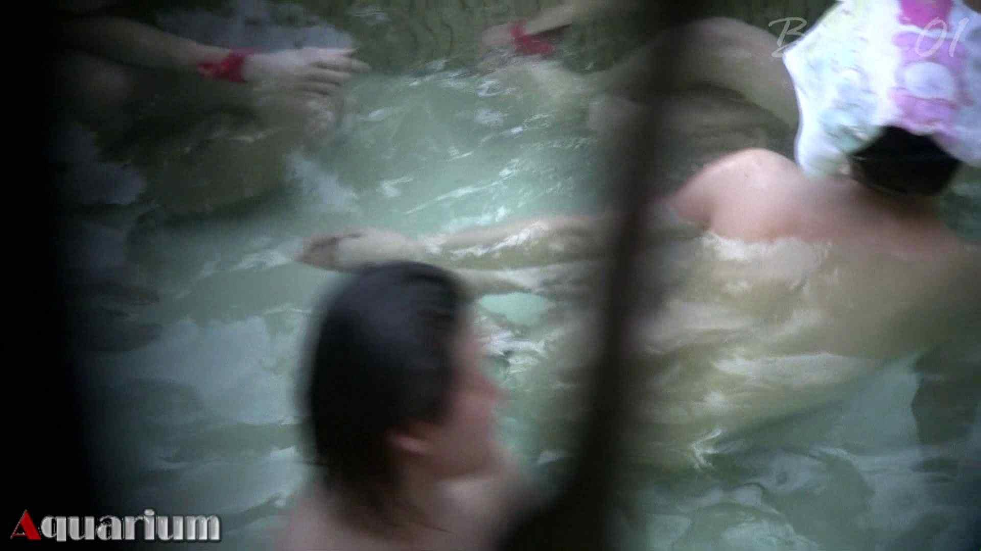 Aquaな露天風呂Vol.457 露天  51枚 45