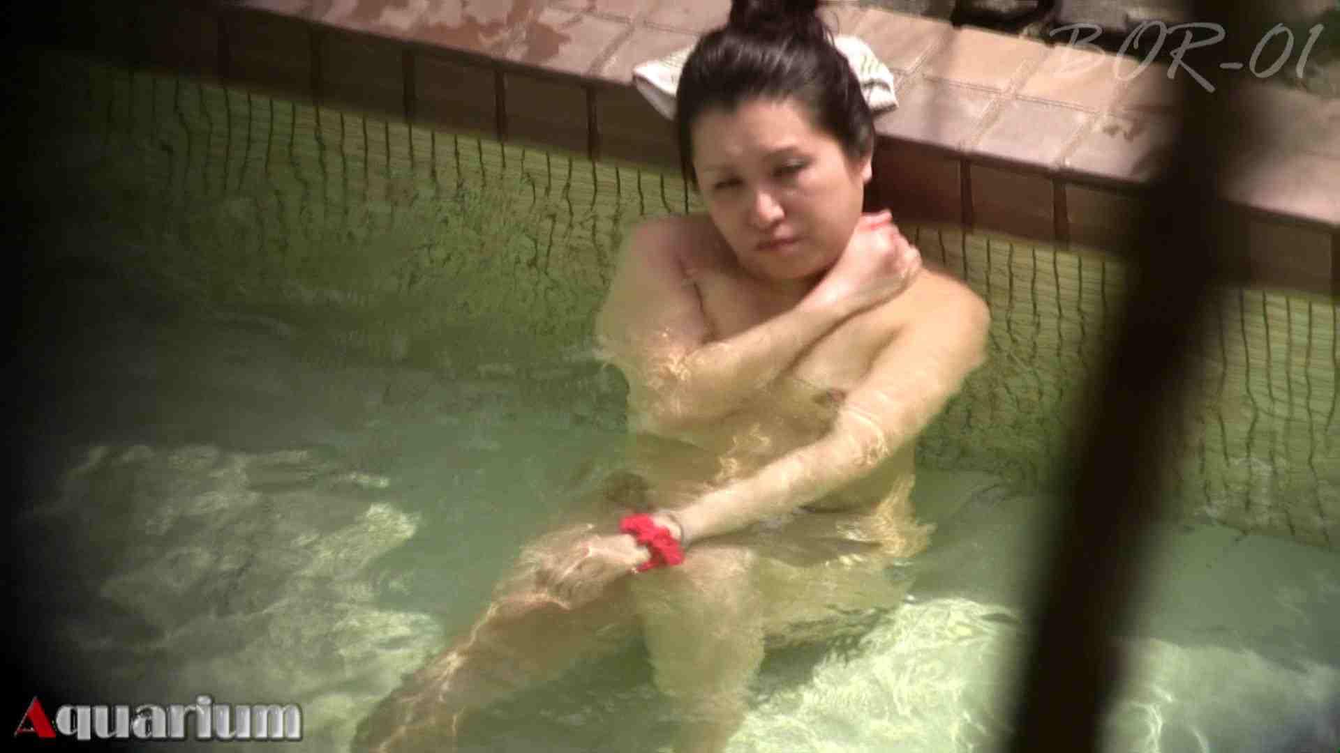 Aquaな露天風呂Vol.458 綺麗なOLたち ワレメ動画紹介 51枚 5
