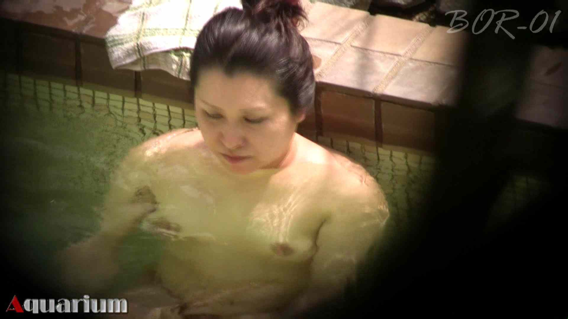 Aquaな露天風呂Vol.458 露天  51枚 12