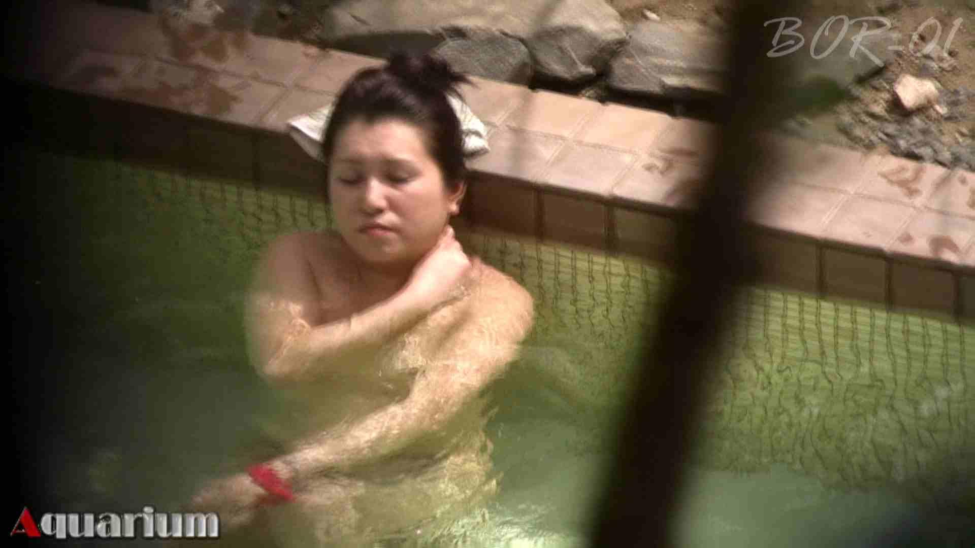 Aquaな露天風呂Vol.458 露天  51枚 30