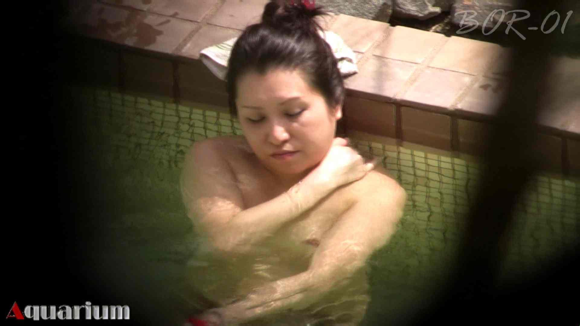 Aquaな露天風呂Vol.458 露天 | 盗撮  51枚 34