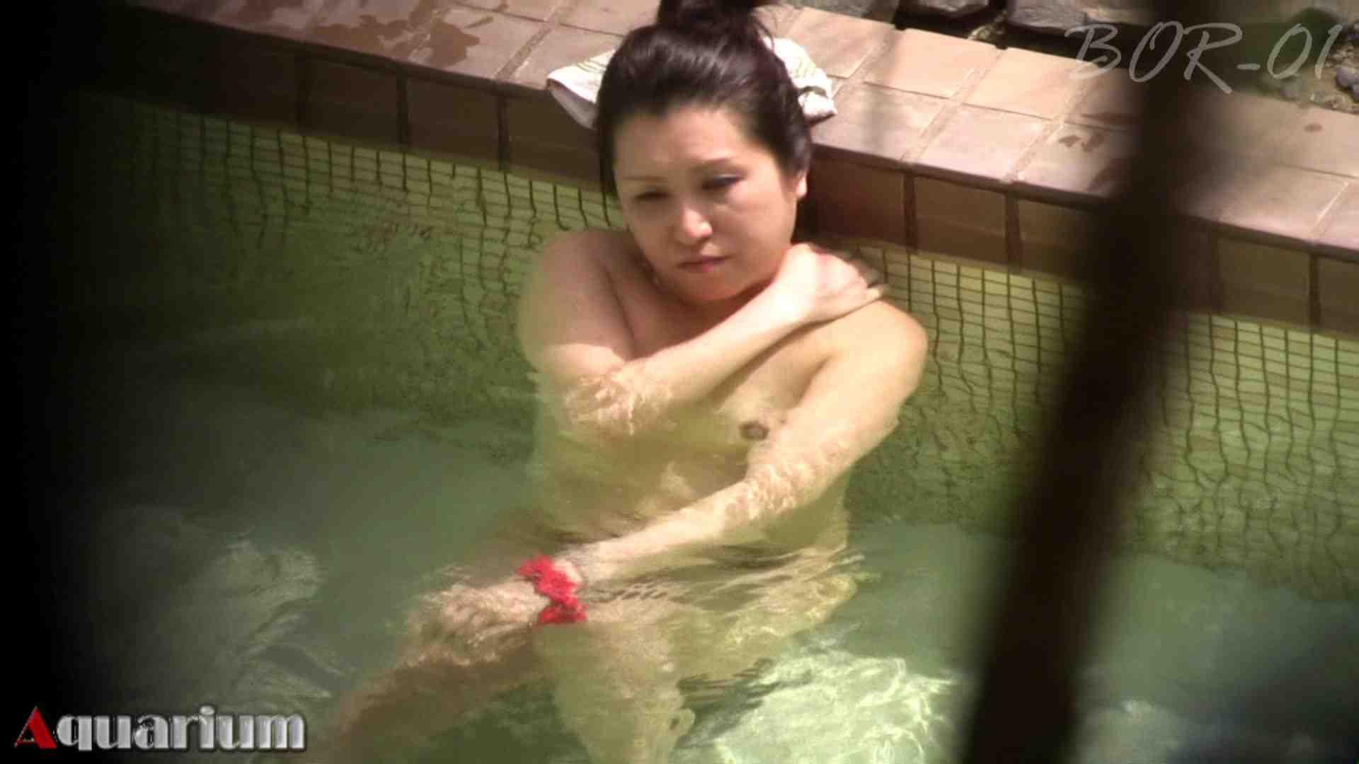 Aquaな露天風呂Vol.458 露天  51枚 45