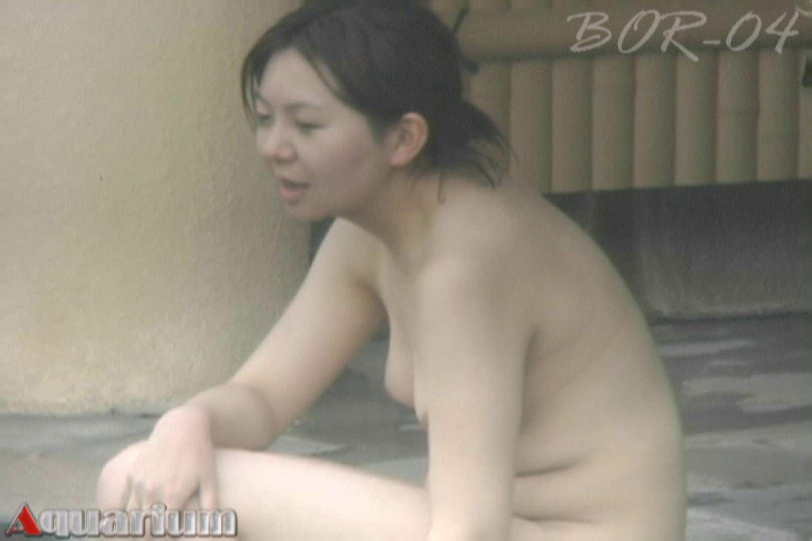 Aquaな露天風呂Vol.501 綺麗なOLたち  55枚 33