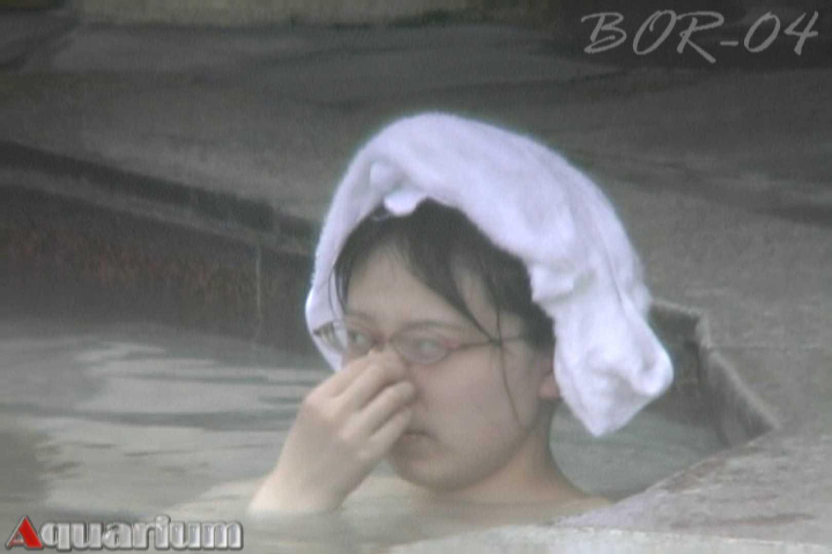 盗撮AV:Aquaな露天風呂Vol.507:のぞき本舗 中村屋